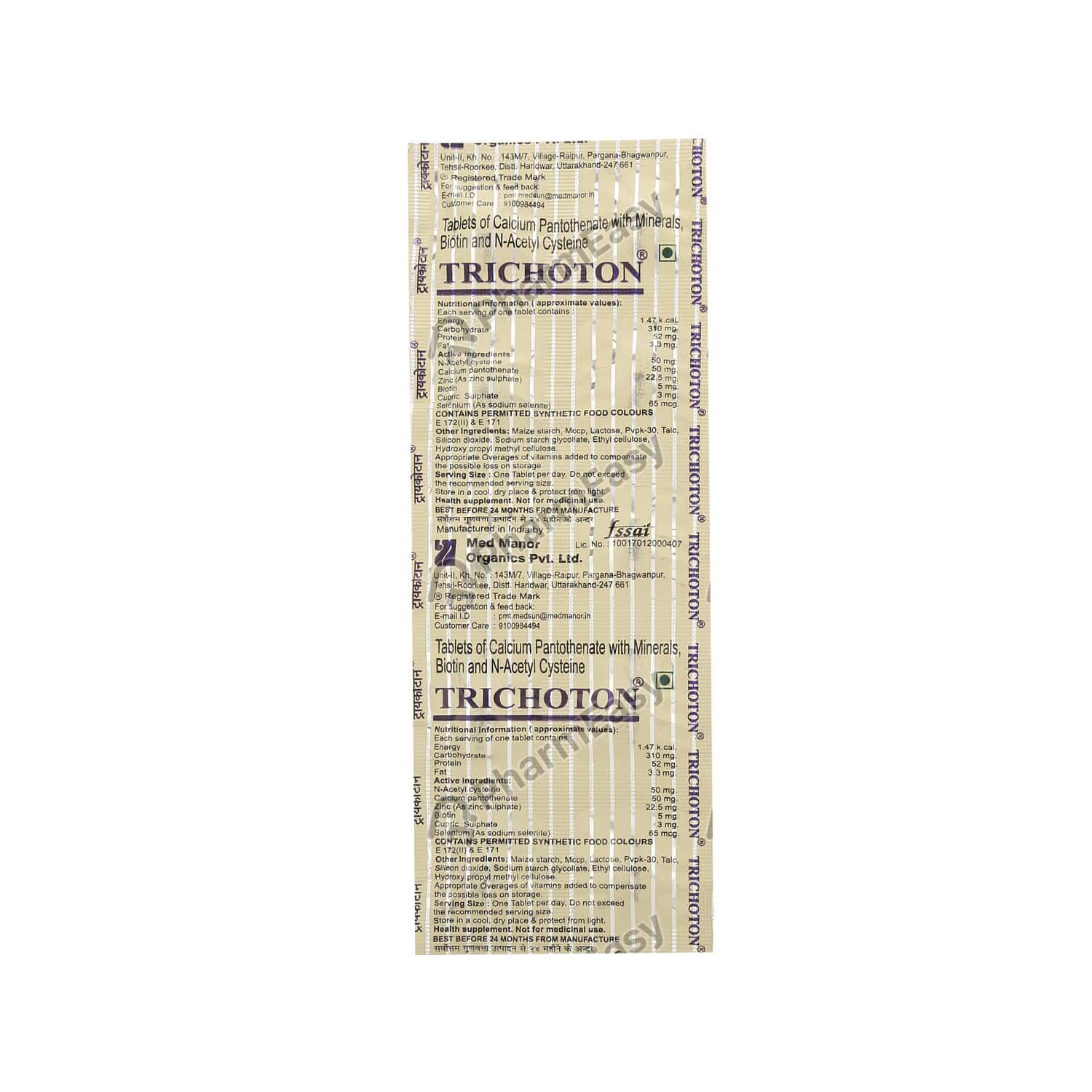 Trichoton Strip Of 10 Tablets
