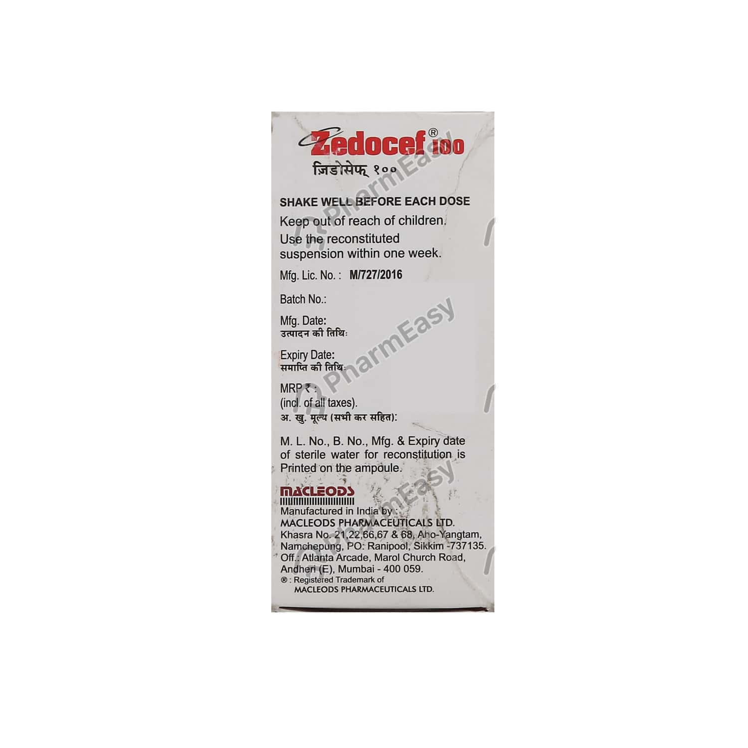Zedocef 100mg Dry Suspension 30ml