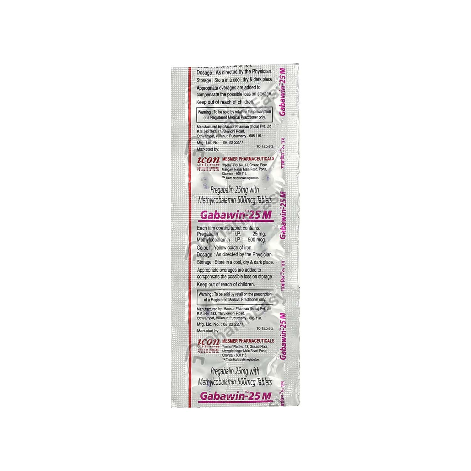 Gabawin M 25mg Tablet