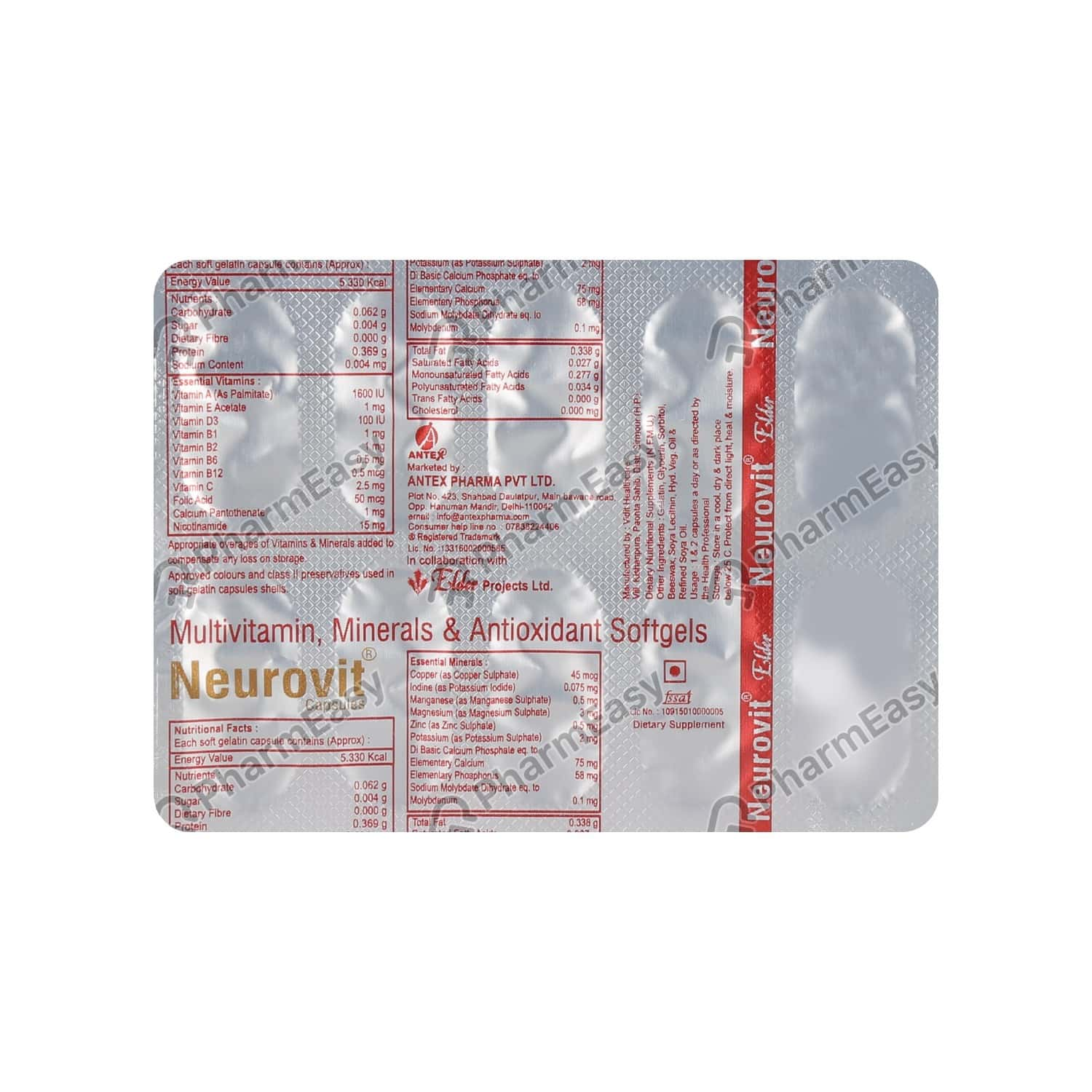 Neurovit Strip Of 10 Capsules