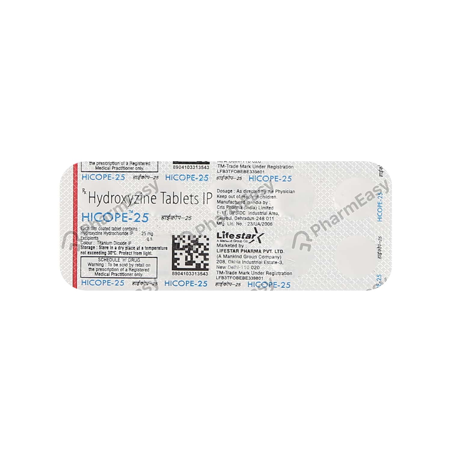Hicope 25mg Strip Of 10 Tablets