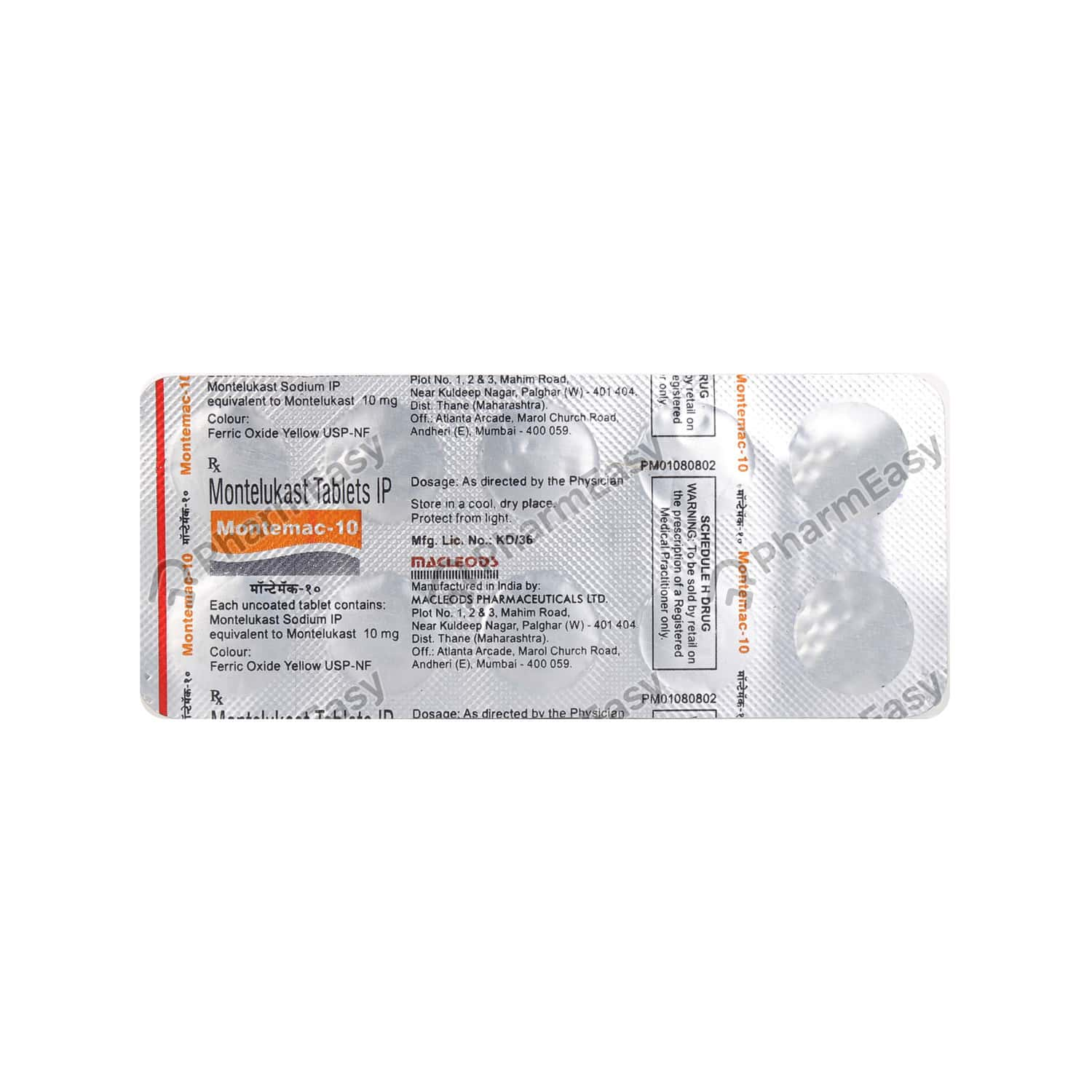 Montemac 10mg Tablet