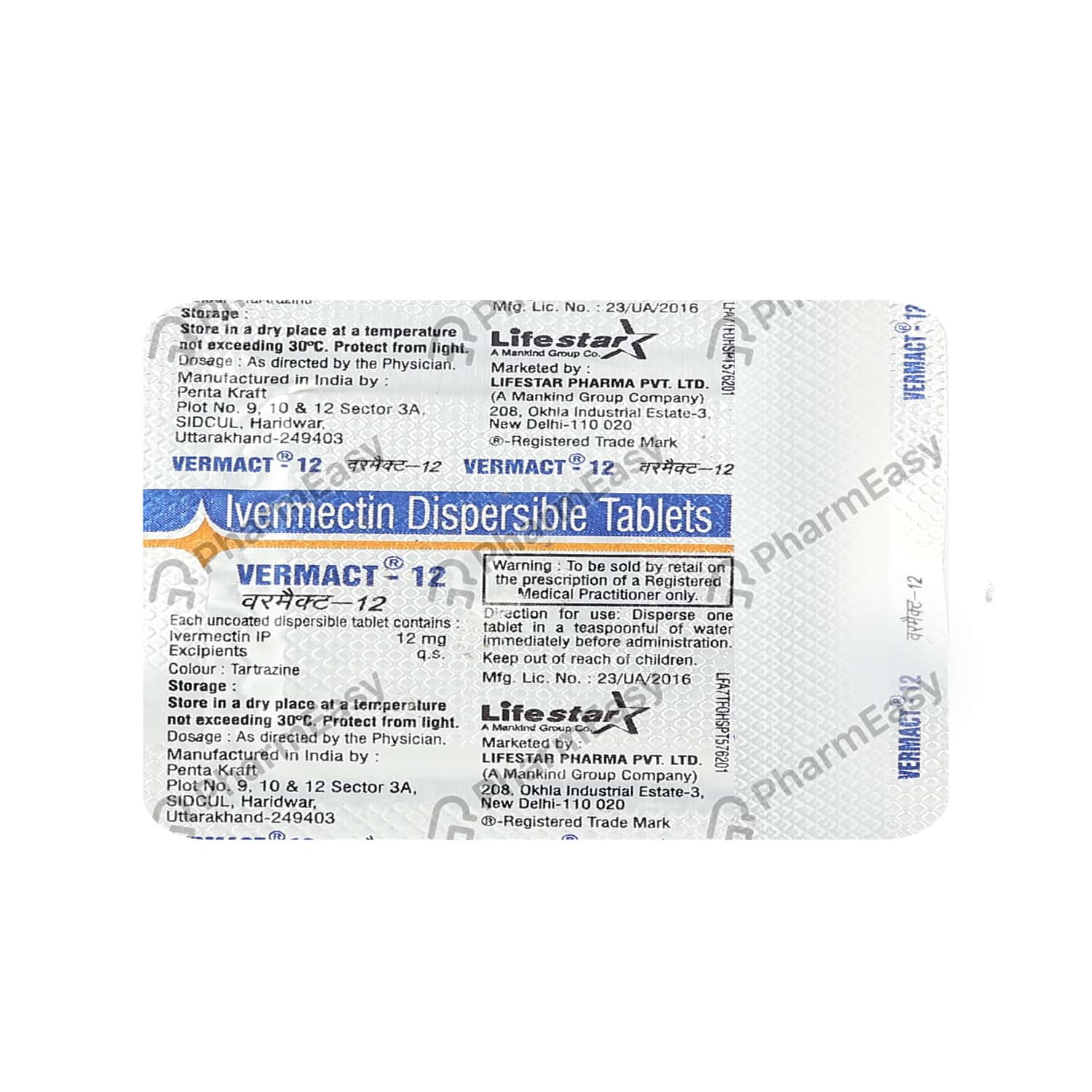 Vermact 12mg Strip Of 1 Tablets