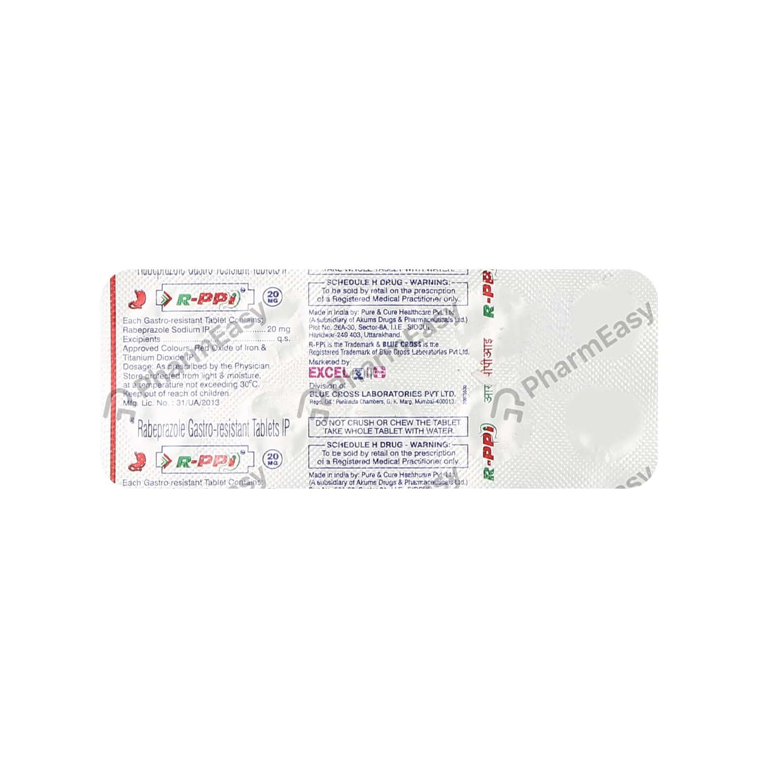 R Ppi 20mg Strip Of 10 Tablets