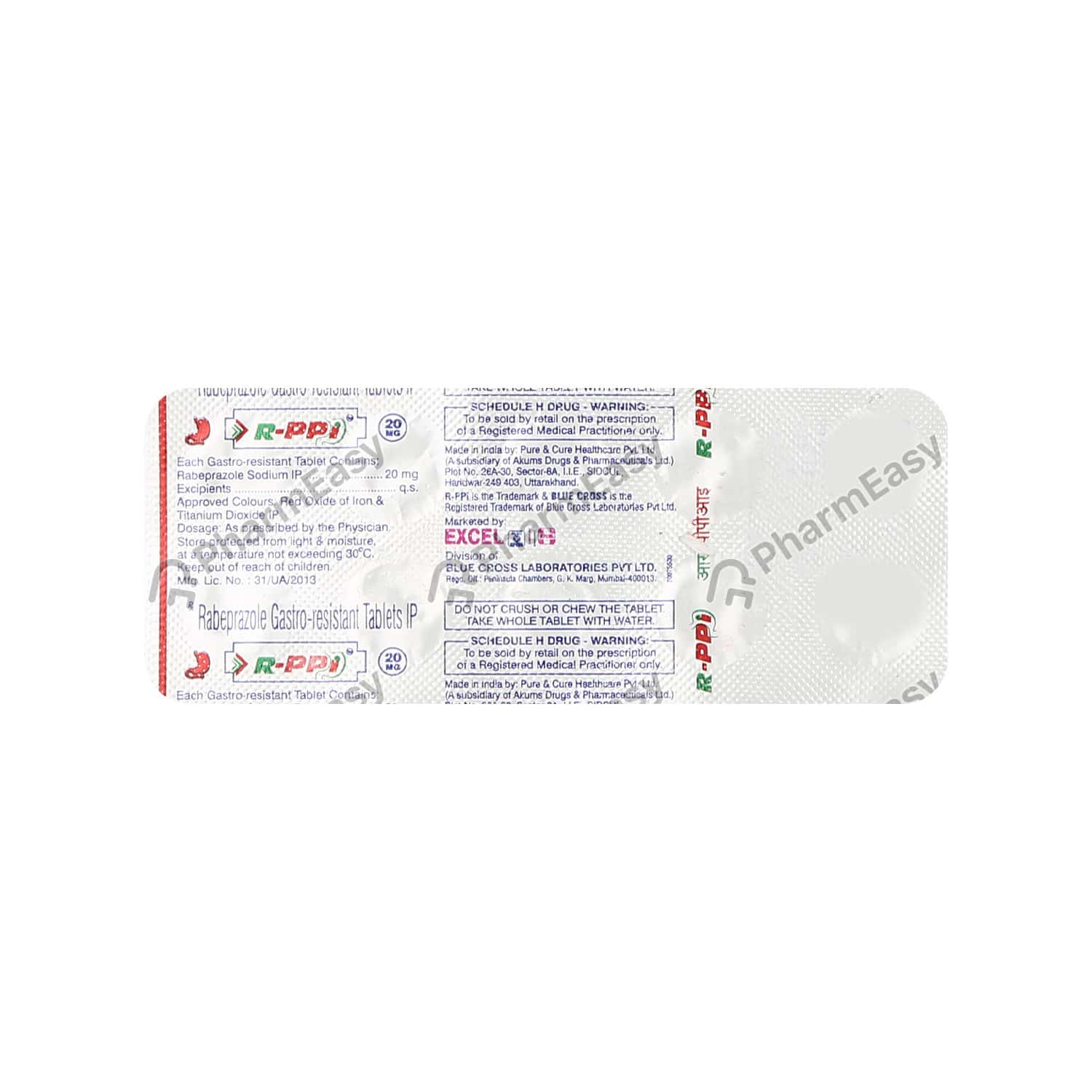 R Ppi 20mg Tablet