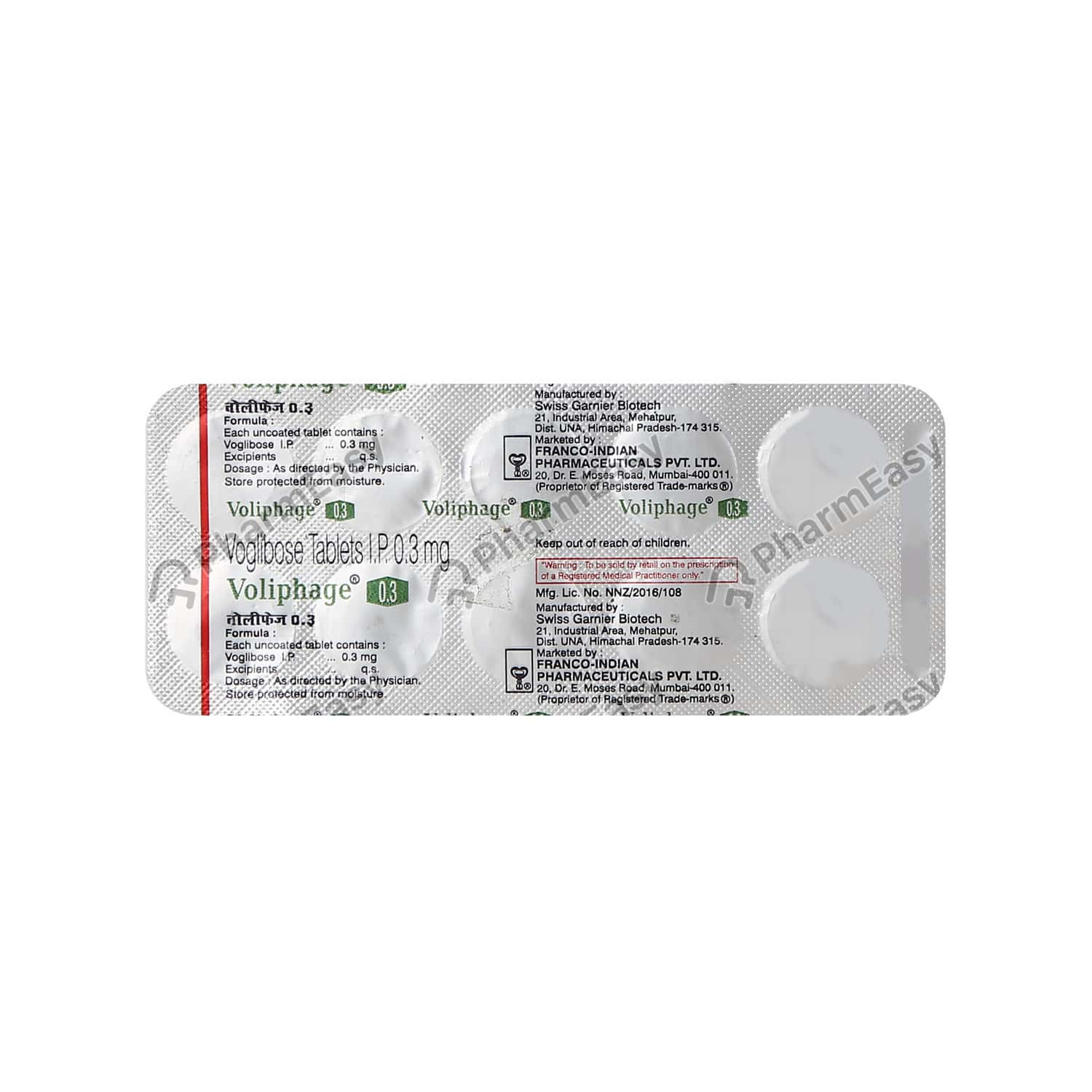 Voliphage 0.3mg Tablet