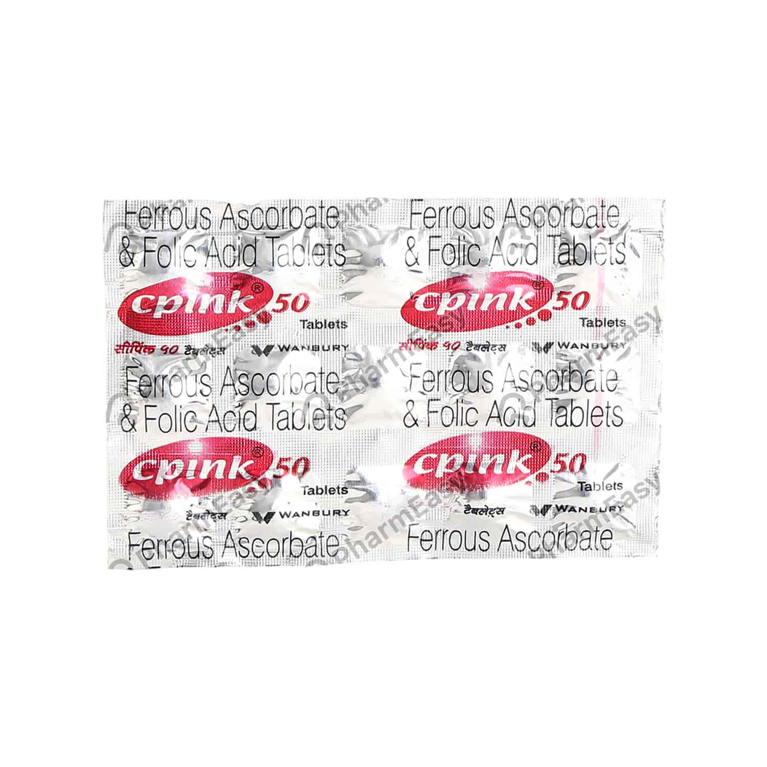 Cpink 50mg Tablet