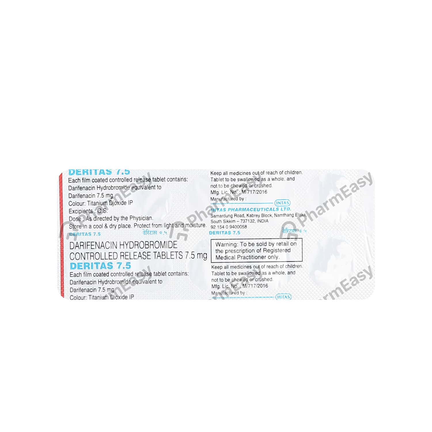 Deritas 7.5mg Tablet