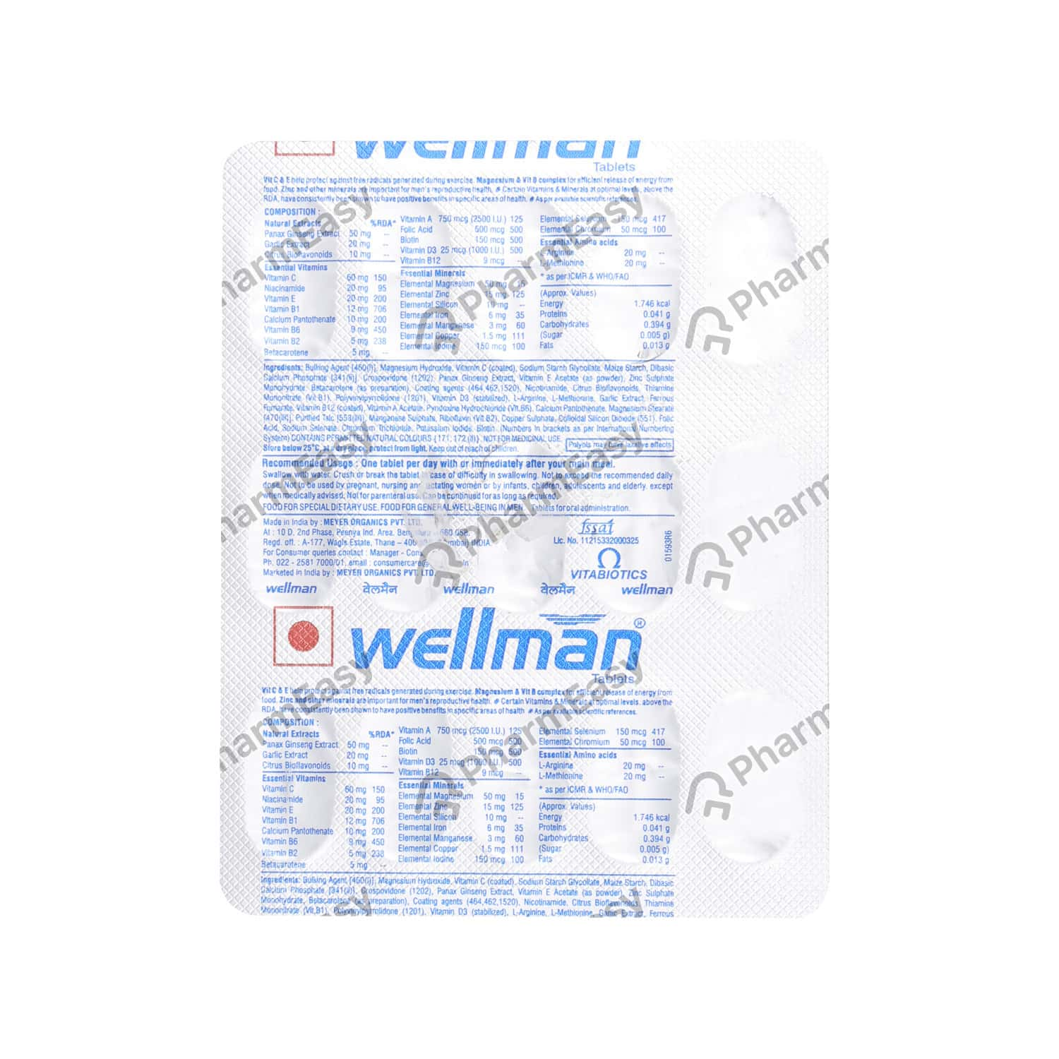 Wellman Strip Of 15 Tablets (red)