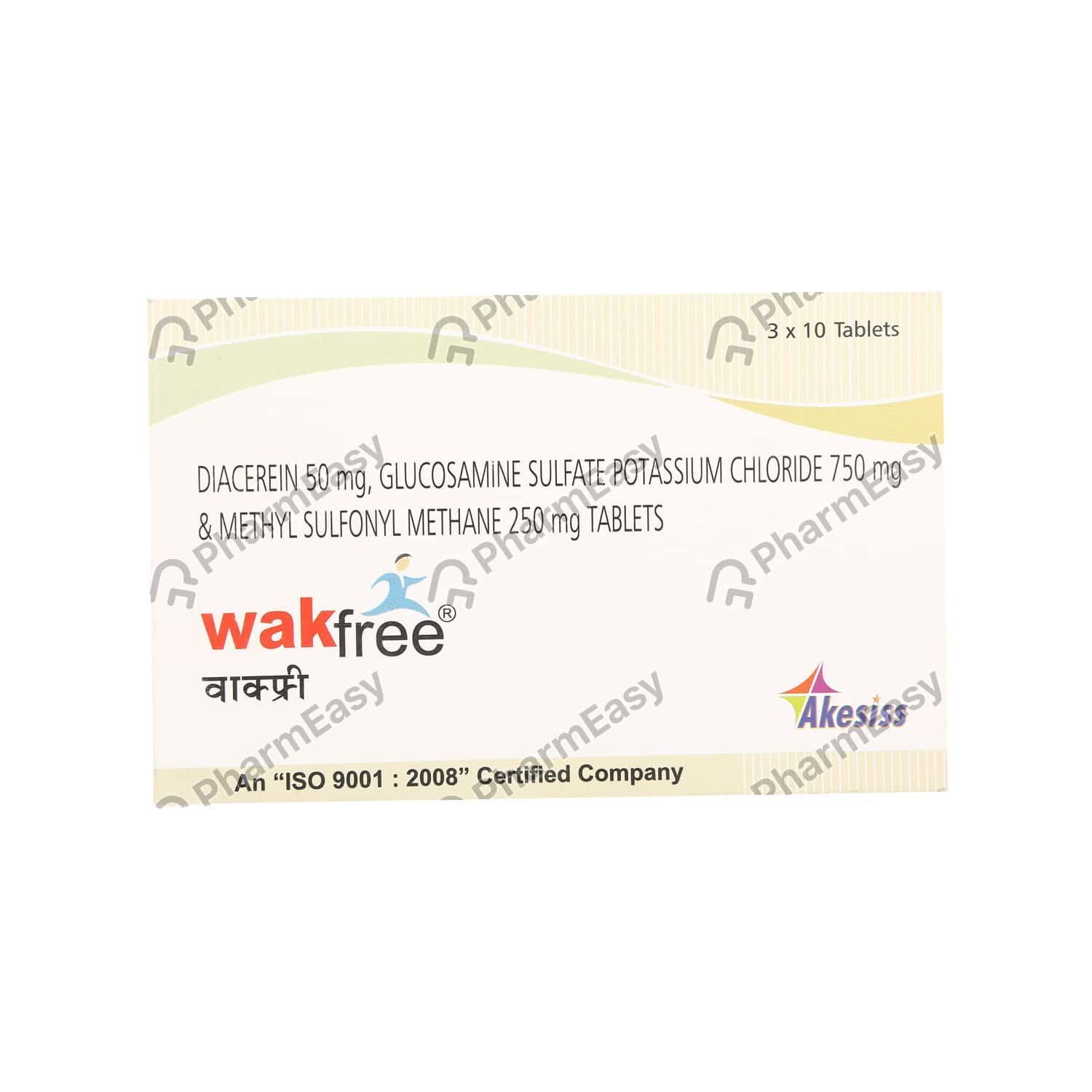 Wakfree Tablet