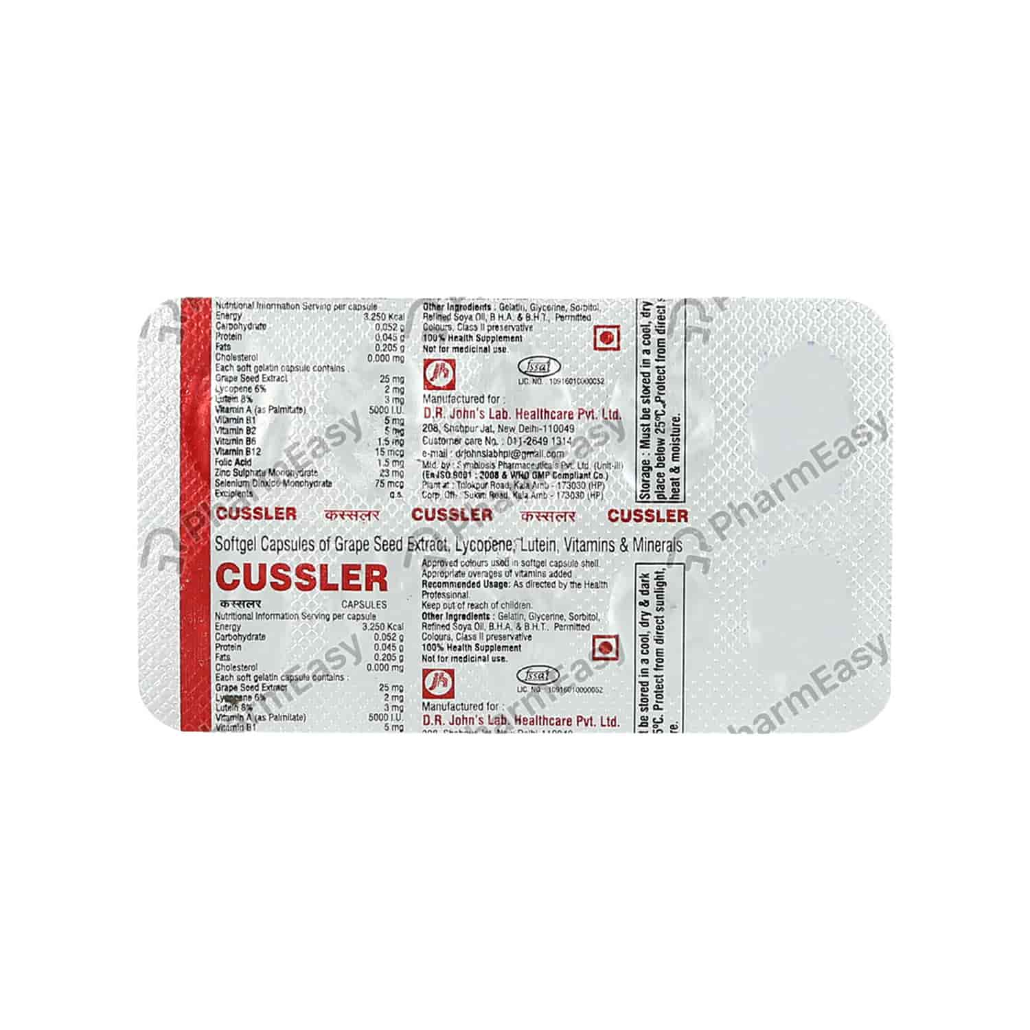 Cussler Strip Of 10 Capsules