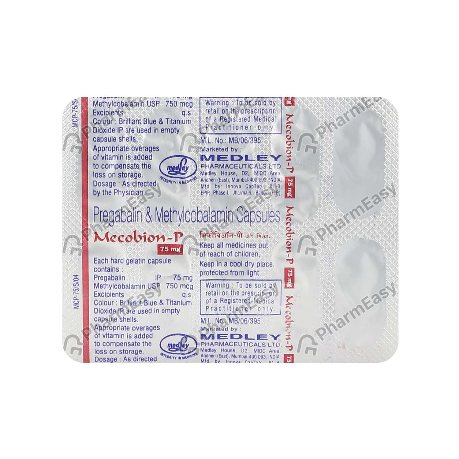 Mecobion P 75mg Strip Of 10 Capsules