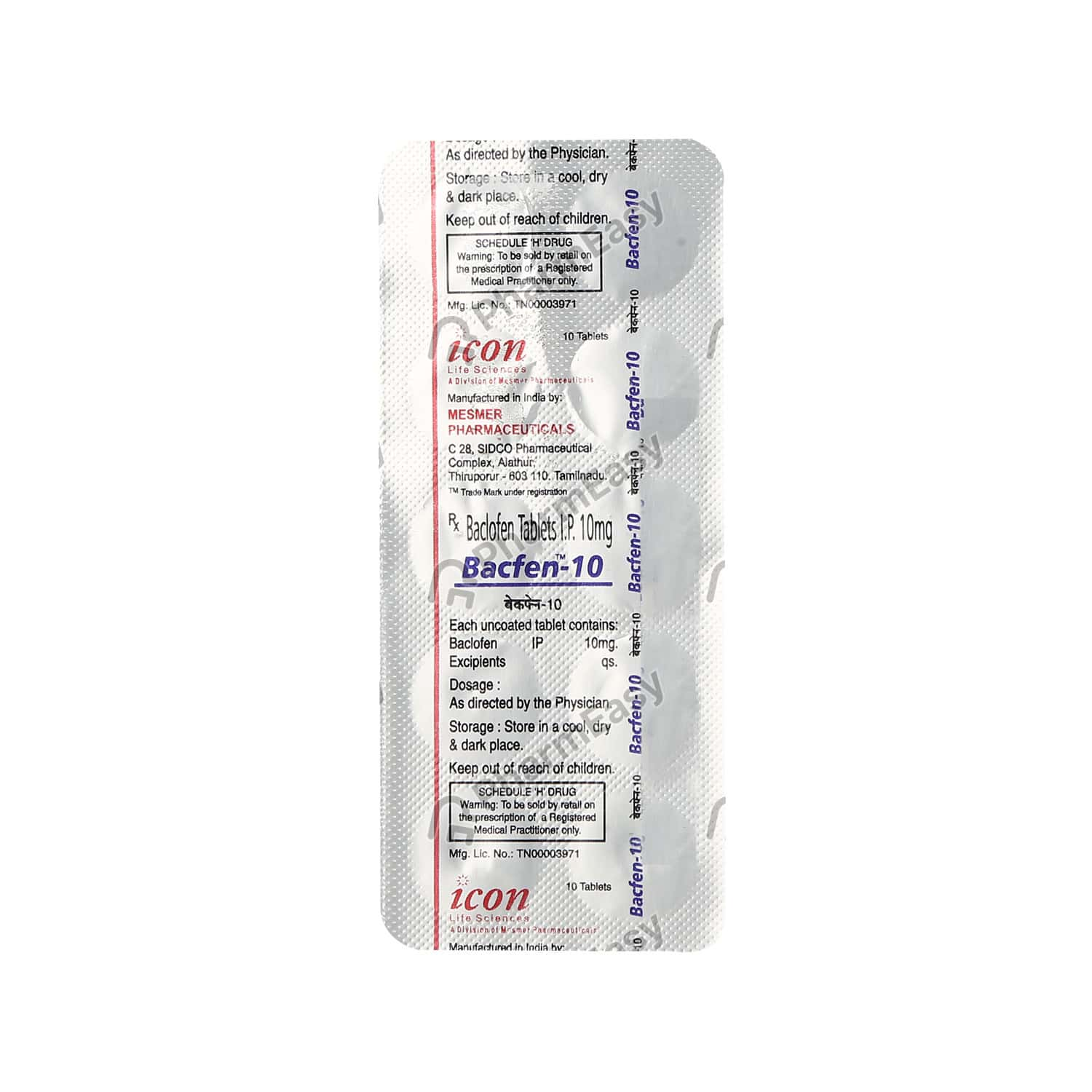 Bacfen 10mg Strip Of 10 Tablets