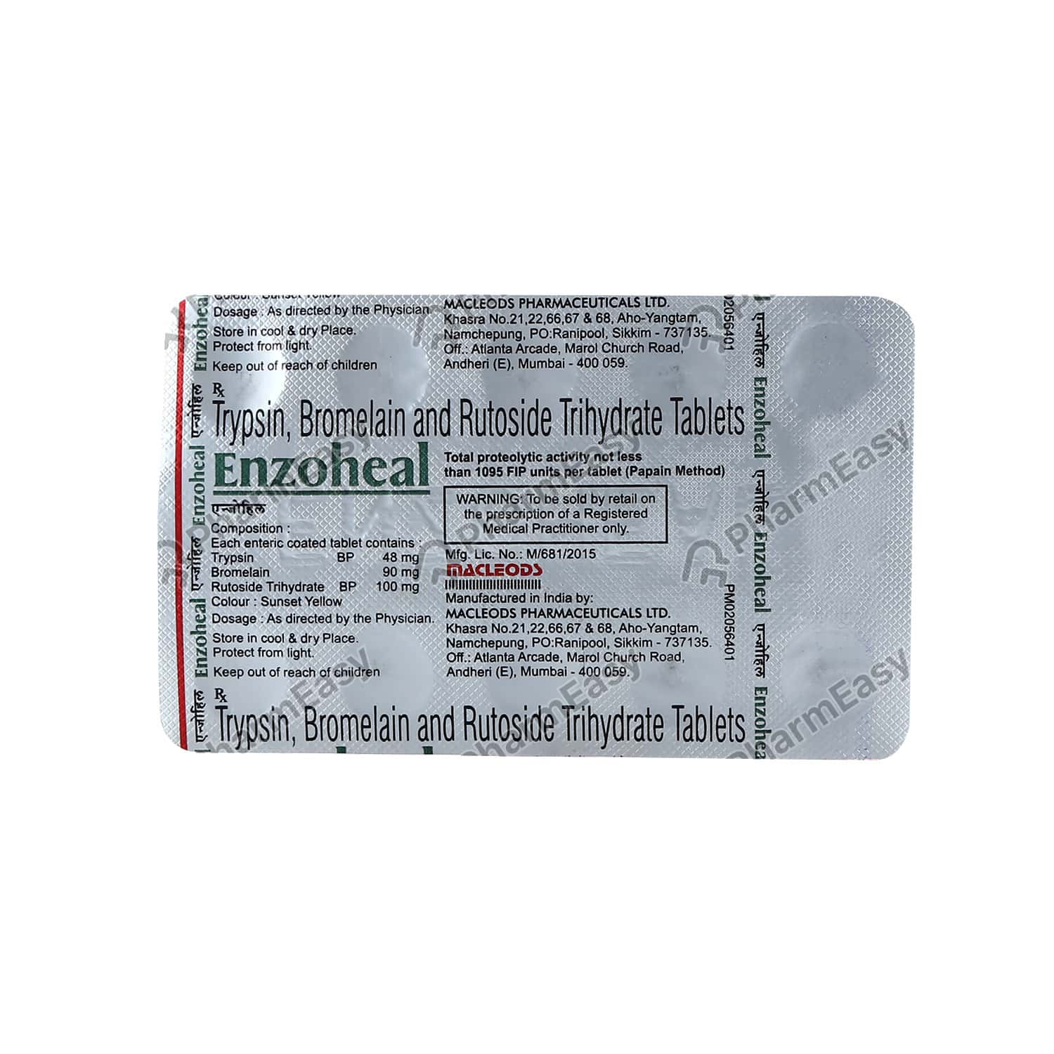 Enzoheal Tablet