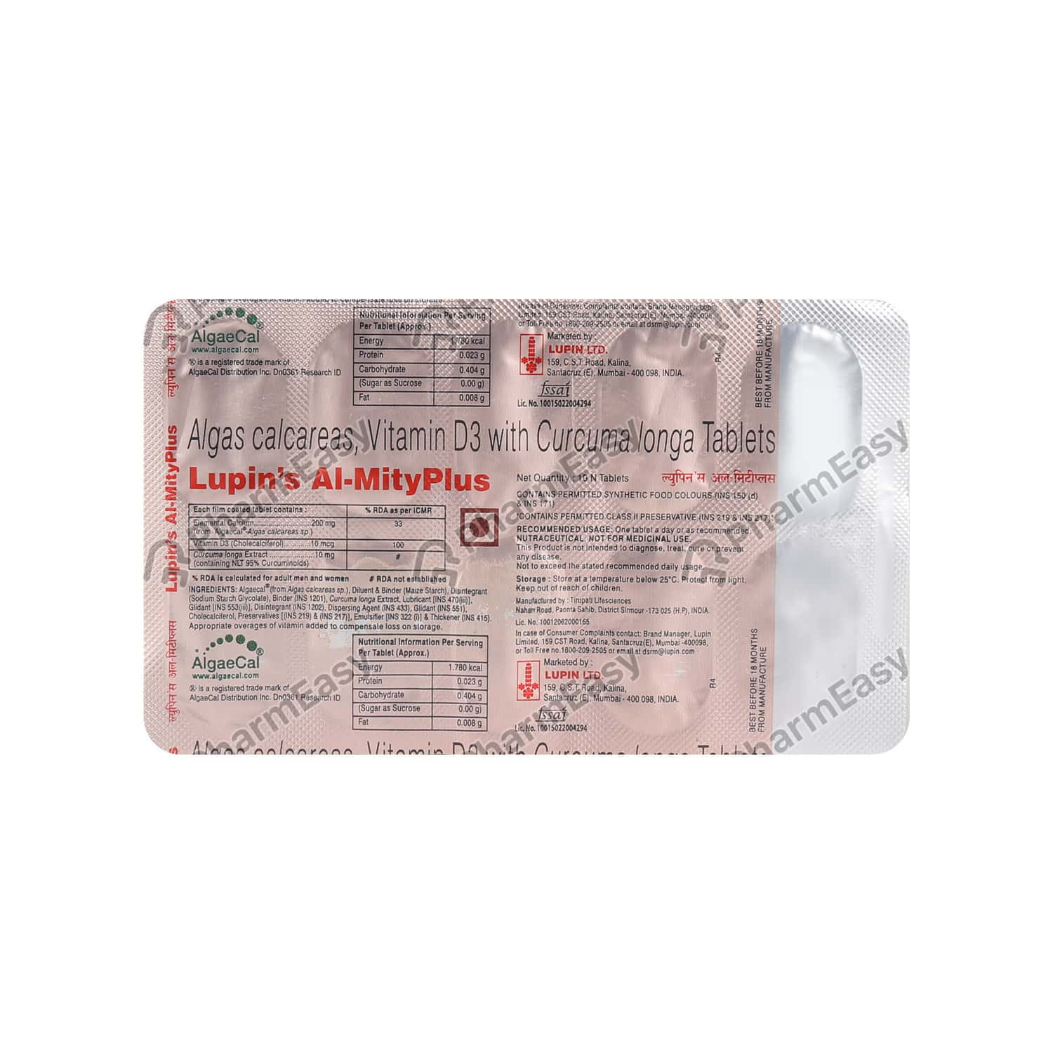 Al Mity Plus Strip Of 10 Tablets