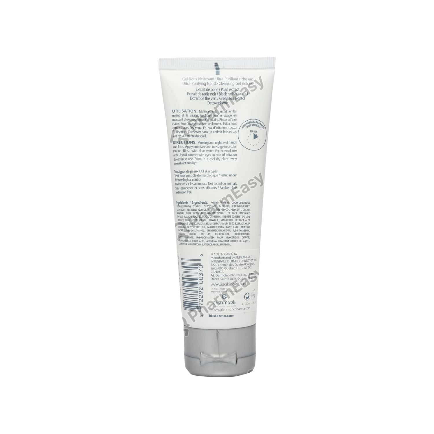 Idc Perle Gel 120ml