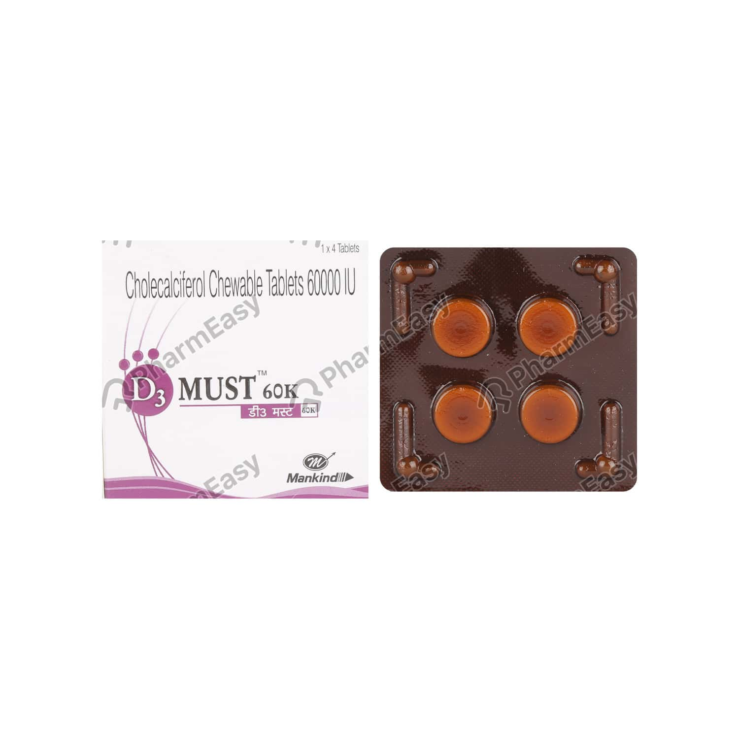 D3 Must 60k Orange Flavour Sugar Free Tablet 4's