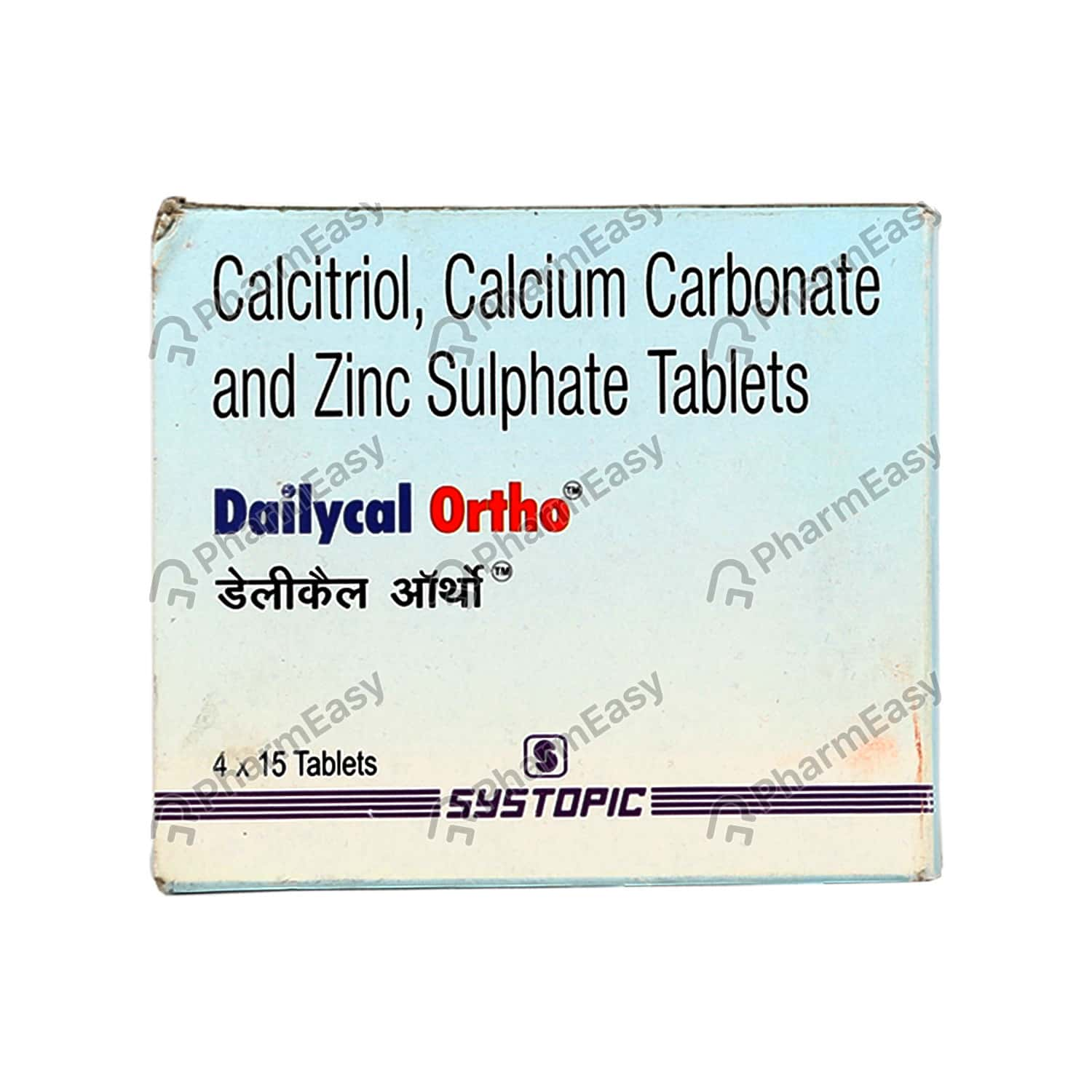 Dailycal Ortho Strip Of 15 Tablets