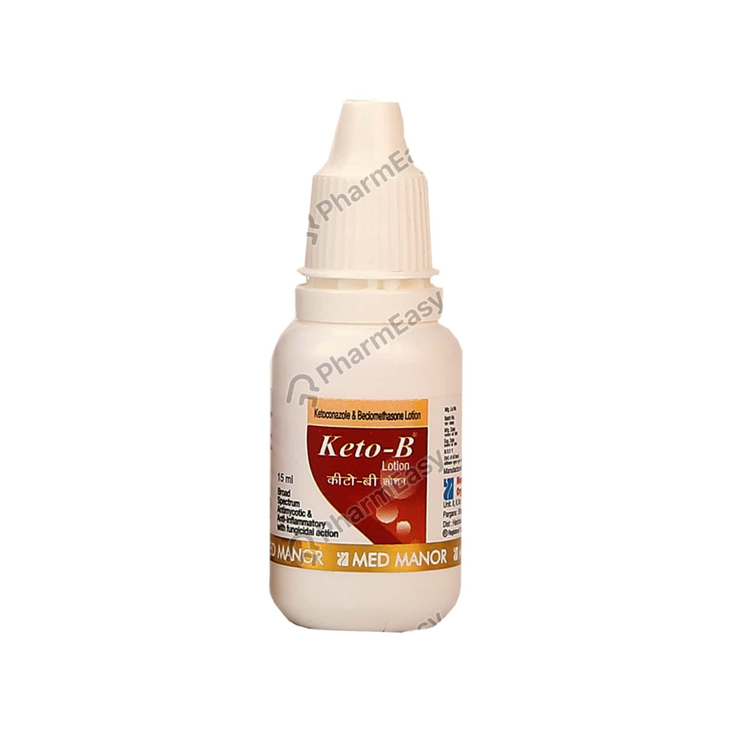 Keto B Lotion 15ml