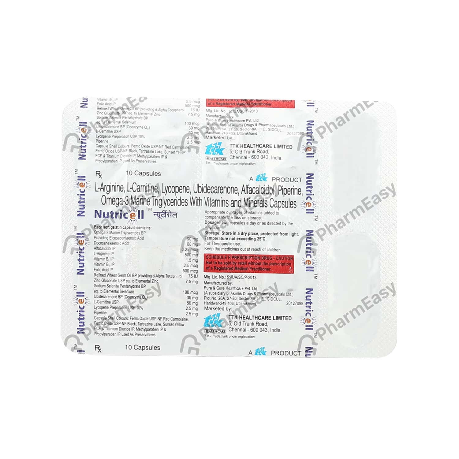 Nutricell Capsule