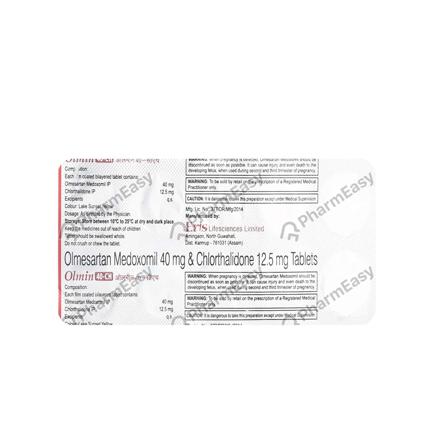 Olmin Ch 40mg Strip Of 10 Tablets