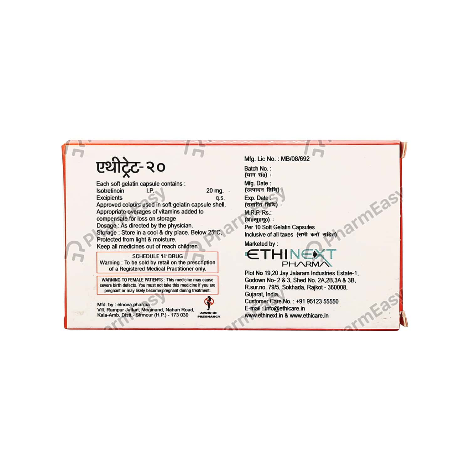 Ethitret 20mg Strip Of 10 Capsules