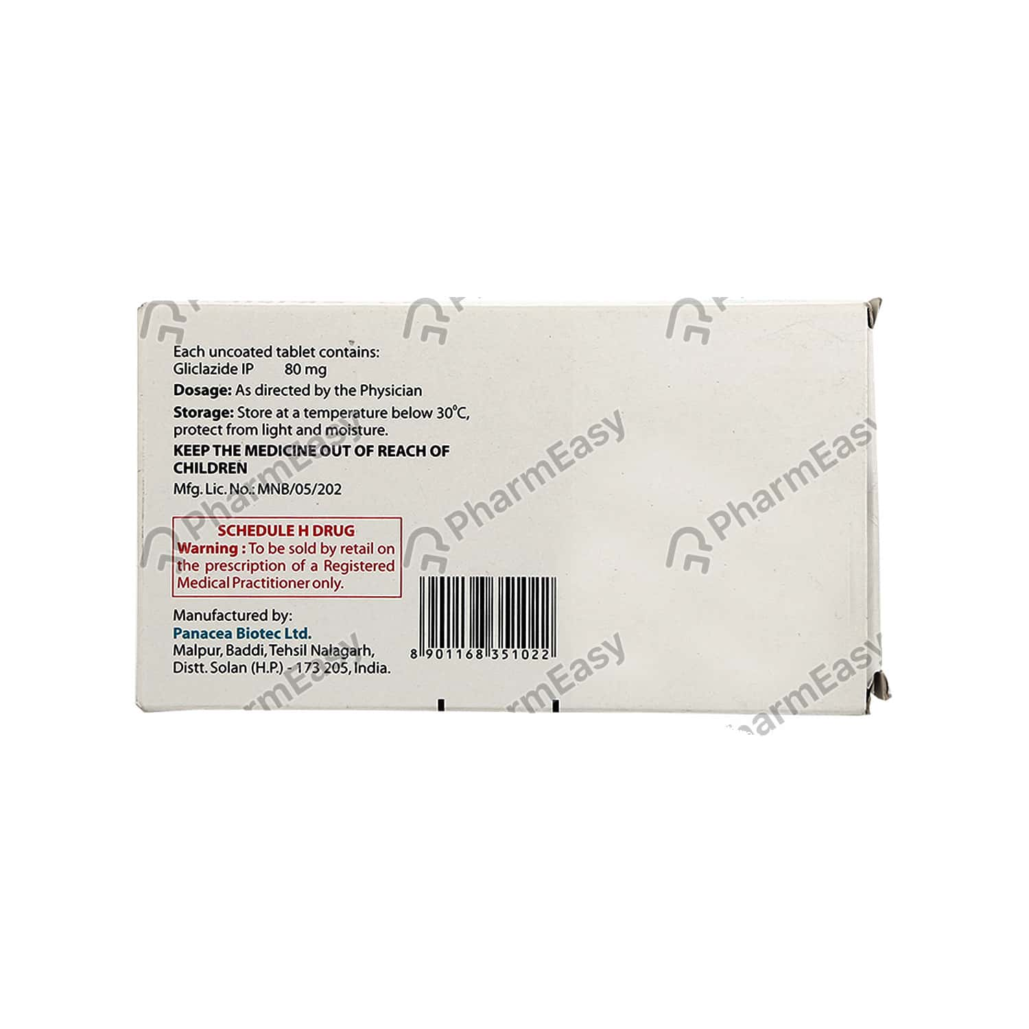 Glizid 80mg Strip Of 15 Tablets