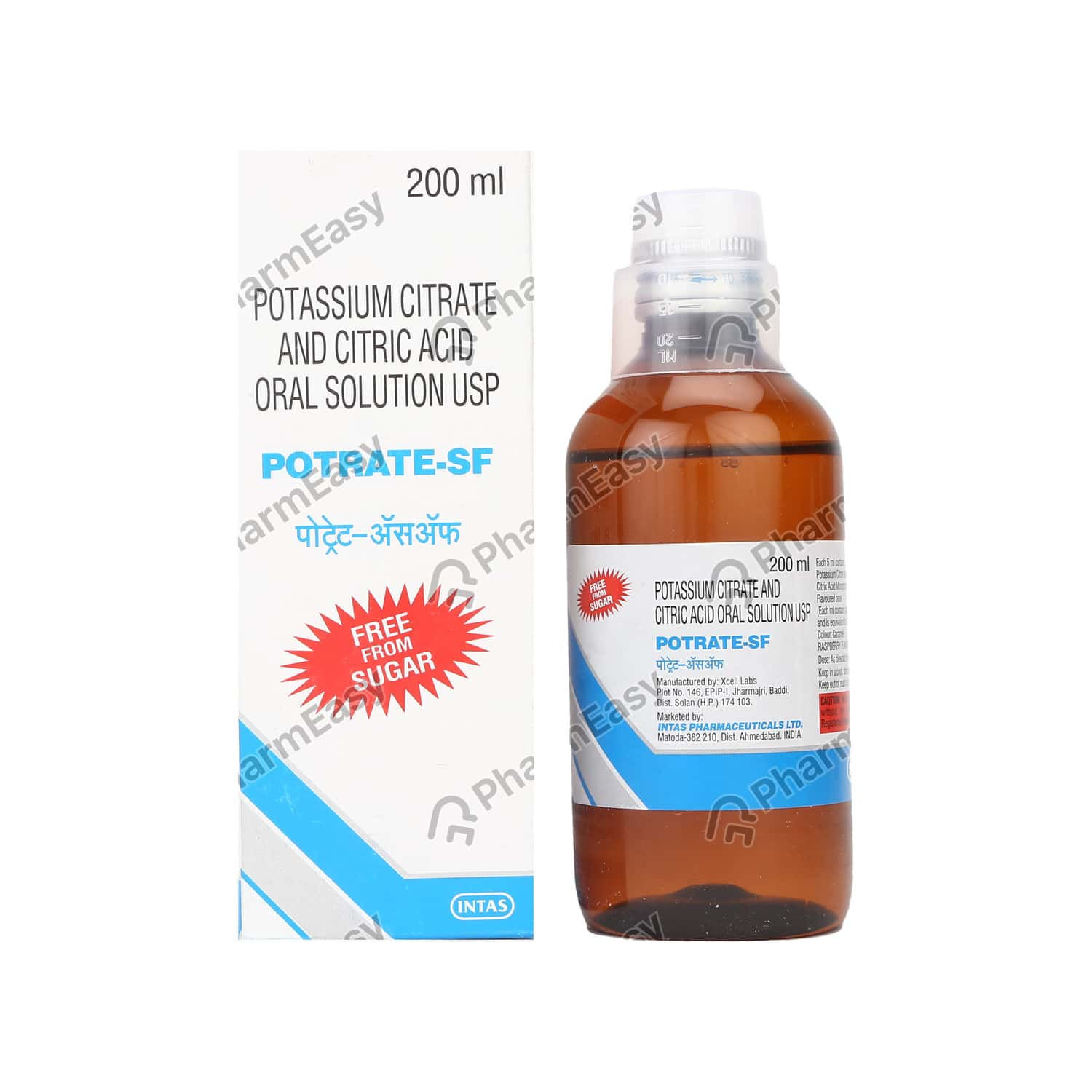 Potrate Sf Raspberry Flavour Bottle Of 200ml Susupension