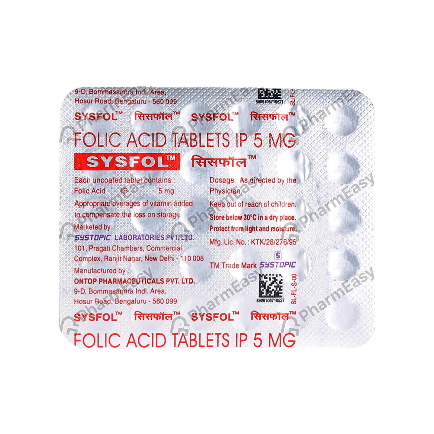 Sysfol Strip Of 30 Tablets