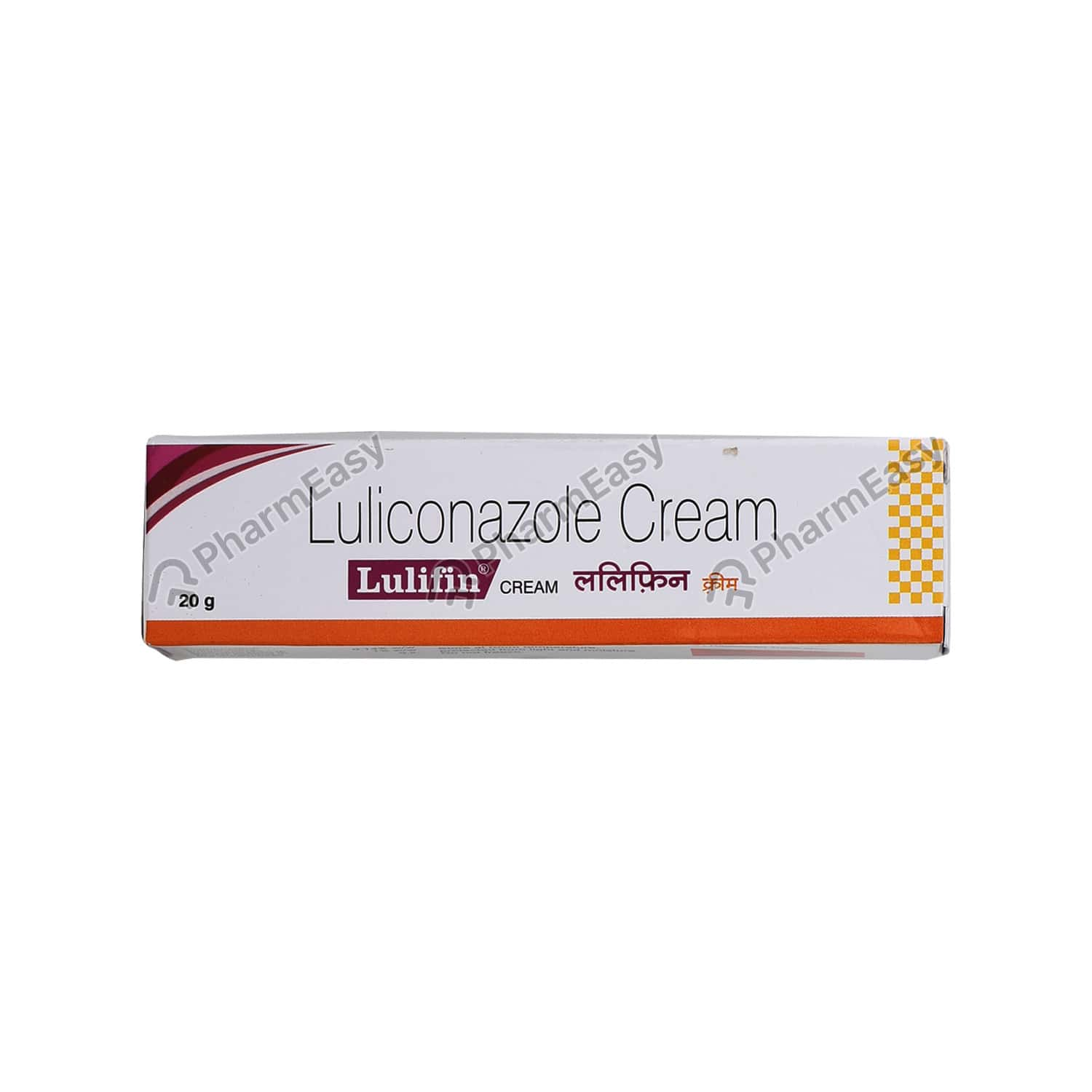 Lulifin 1% Cream 20gm
