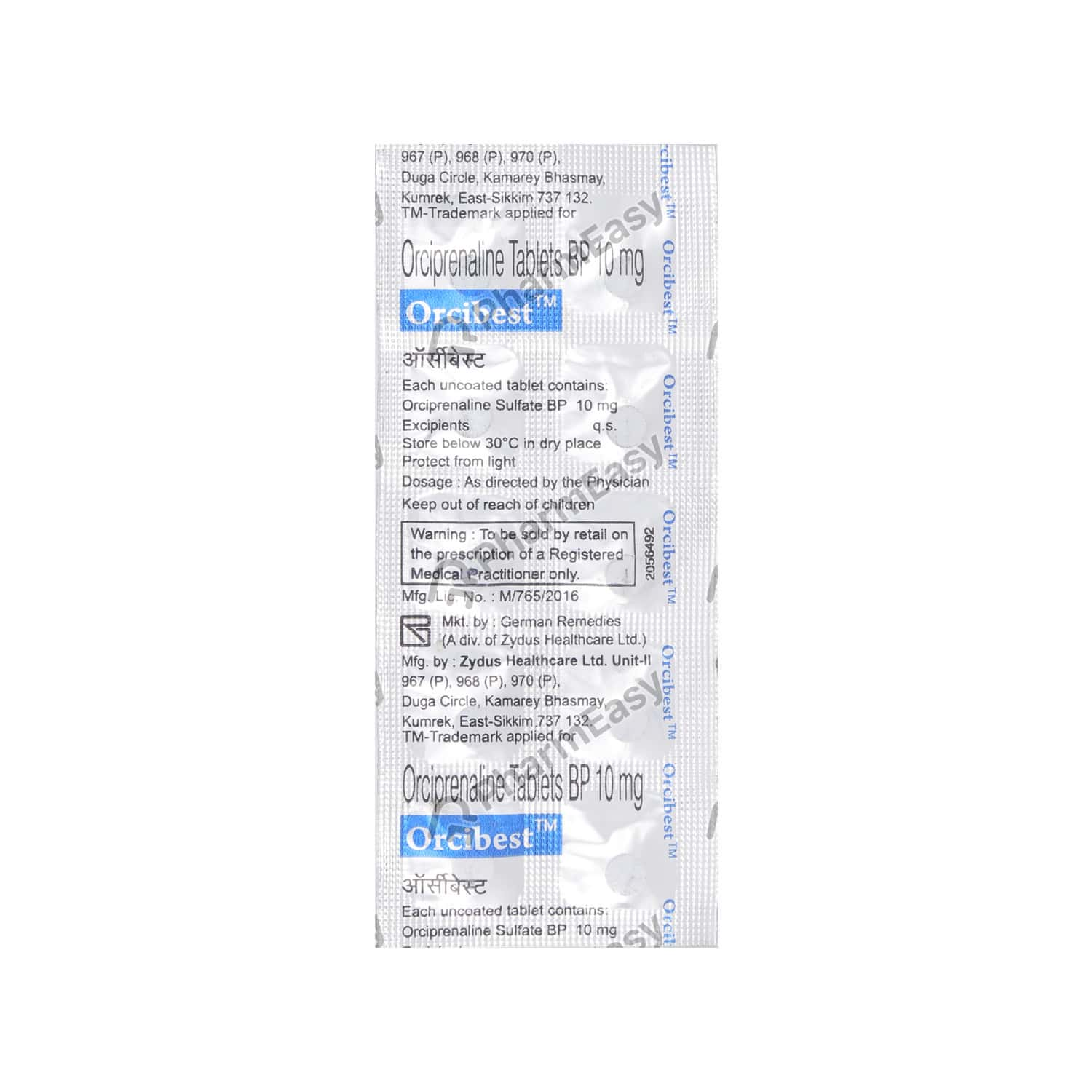 Orcibest 10mg Tablet