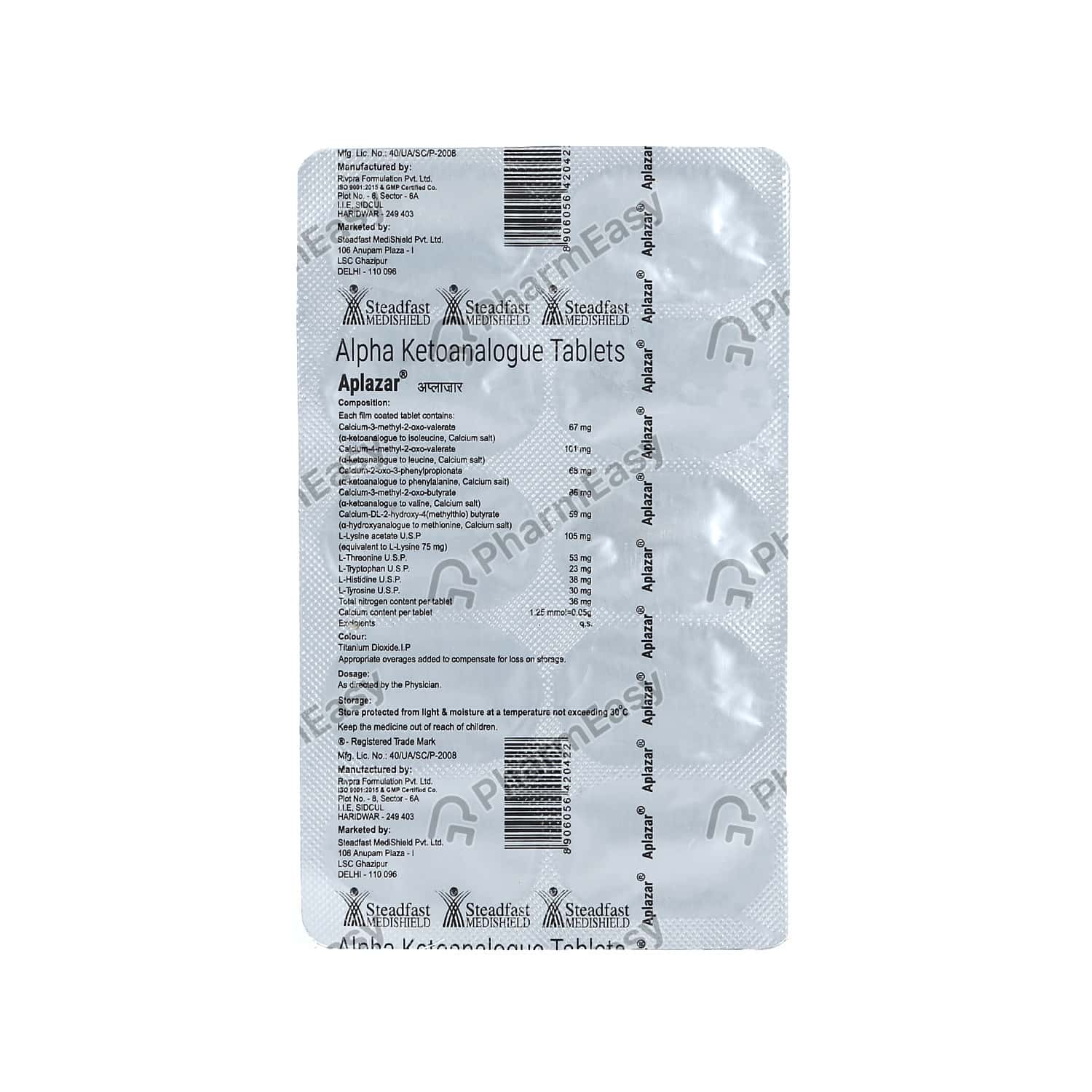 Aplazar Strip Of 10 Tablets