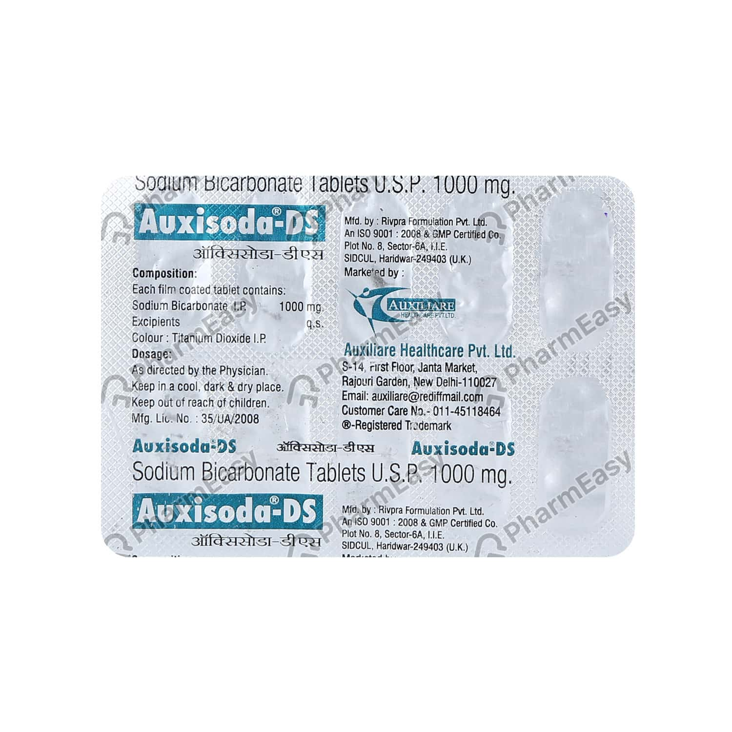 Auxisoda Ds 1gm Strip Of 10 Tablets