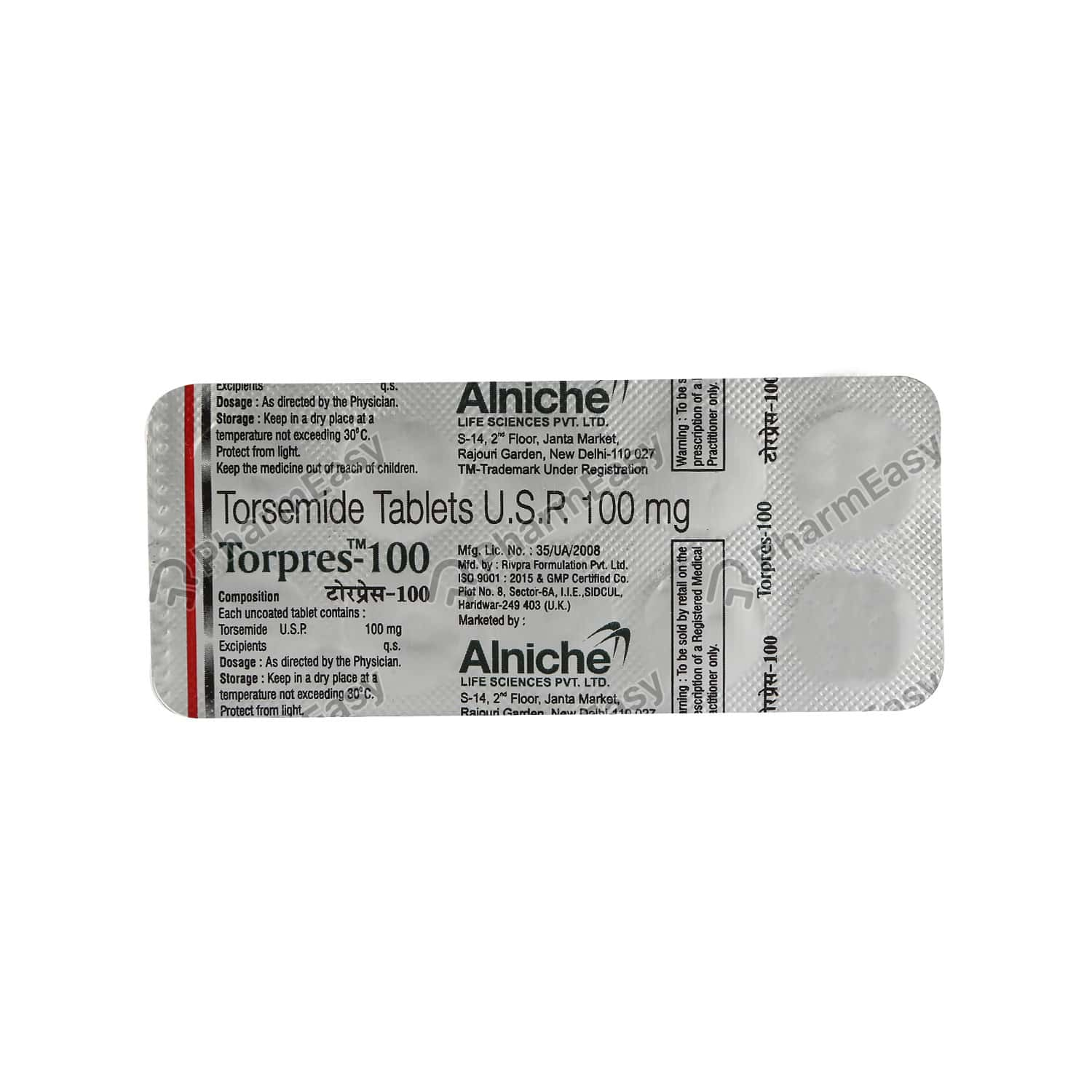 Torpres 100mg Tablet