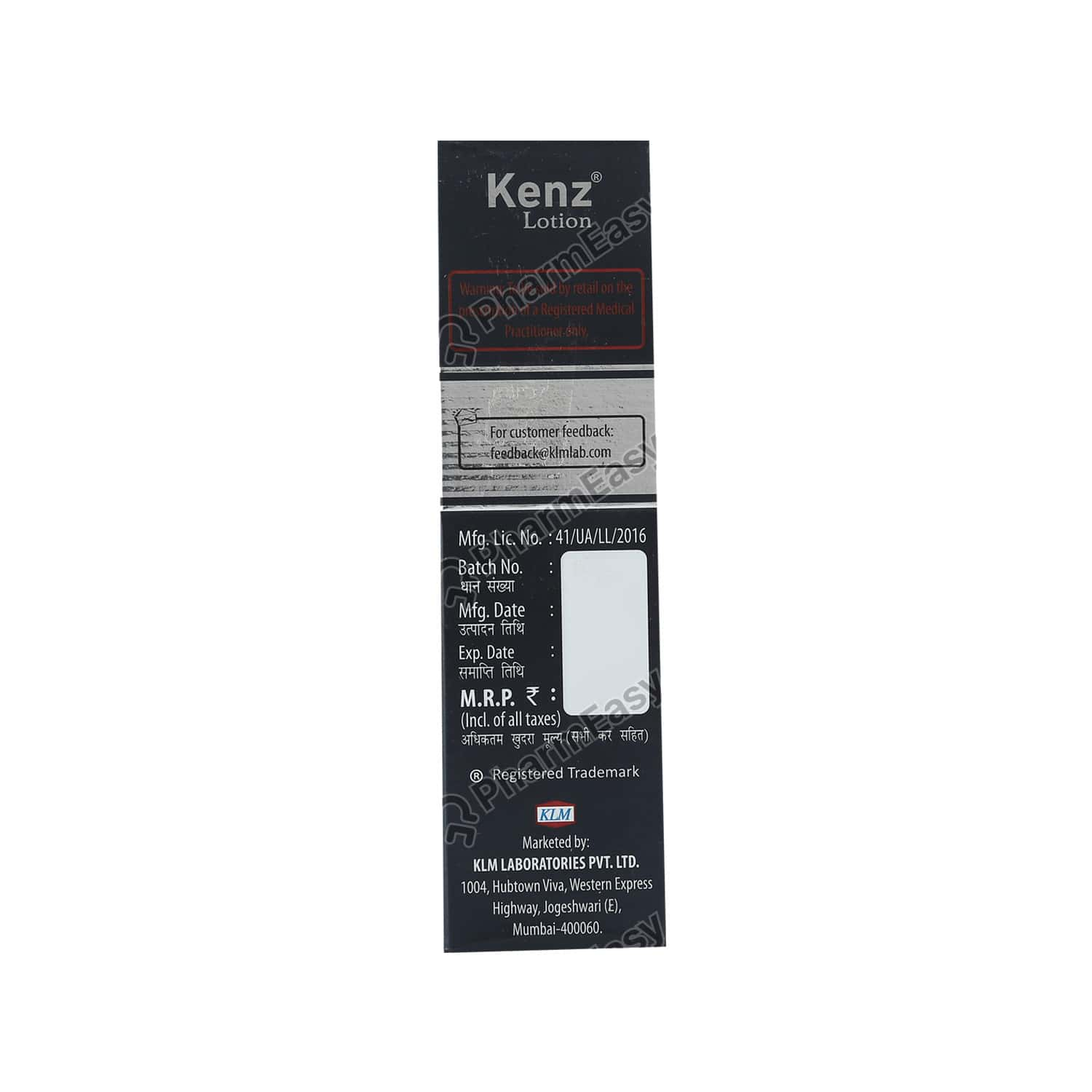 Kenz 2% Lotion 60ml