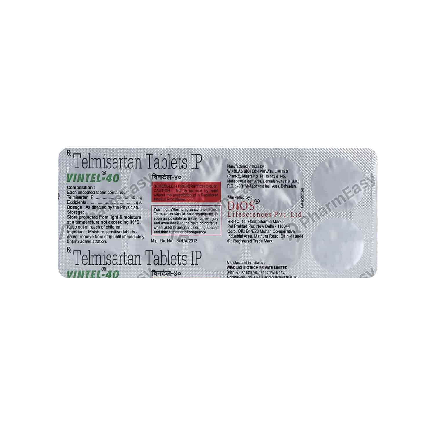 Vintel 40mg Tablet