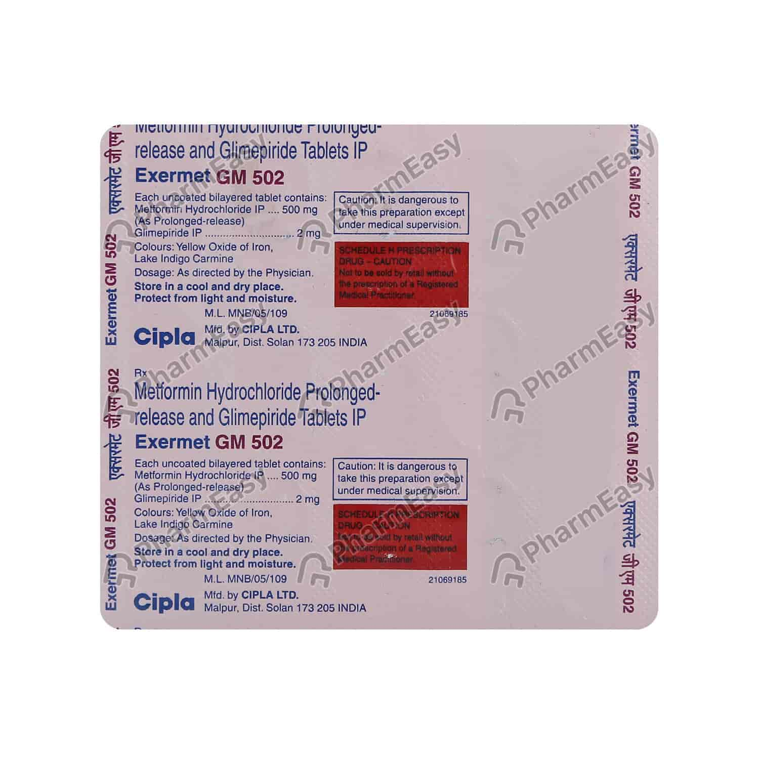 Exermet Gm 502mg Strip Of 15 Tablets
