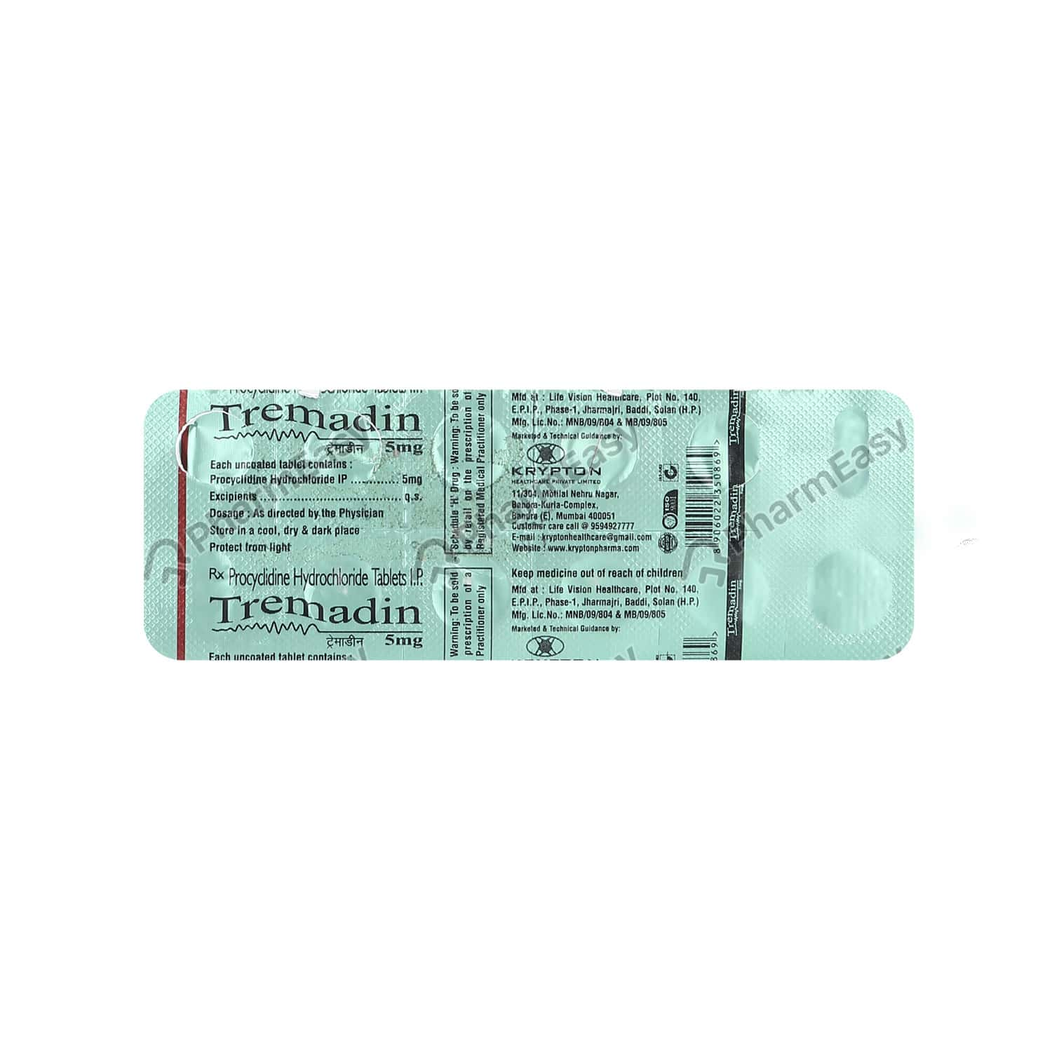 Tremadin 5mg Tablet