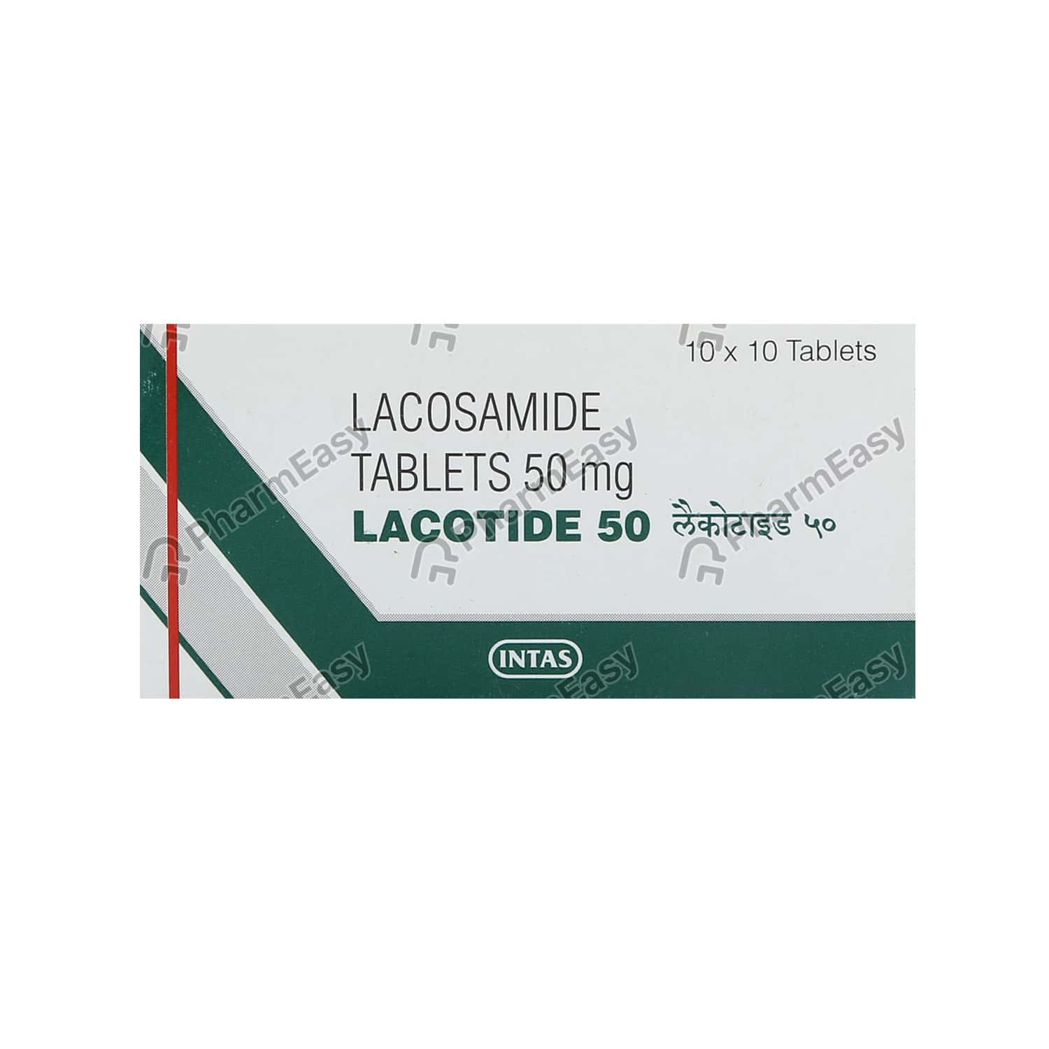 Lacotide 50mg Tablet