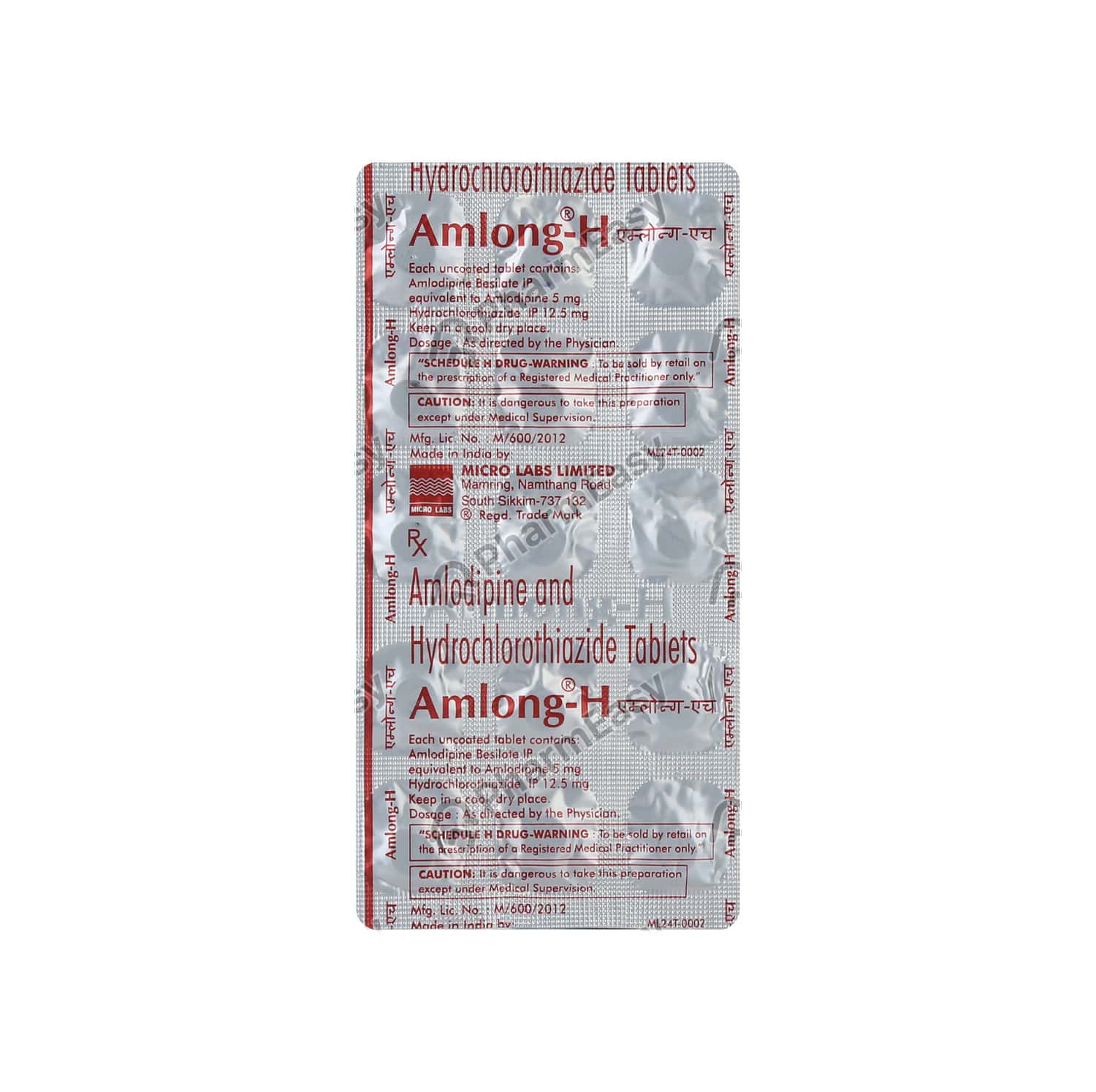 Amlong H Strip Of 15 Tablets
