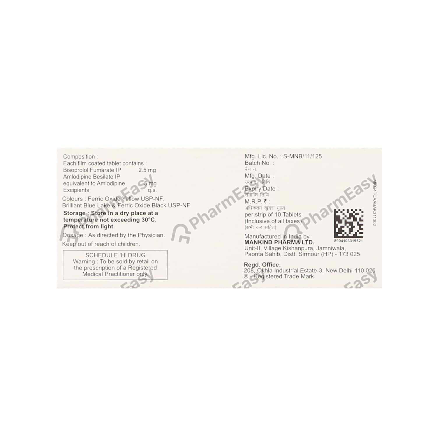 Bisoheart Am 2.5mg Tablet