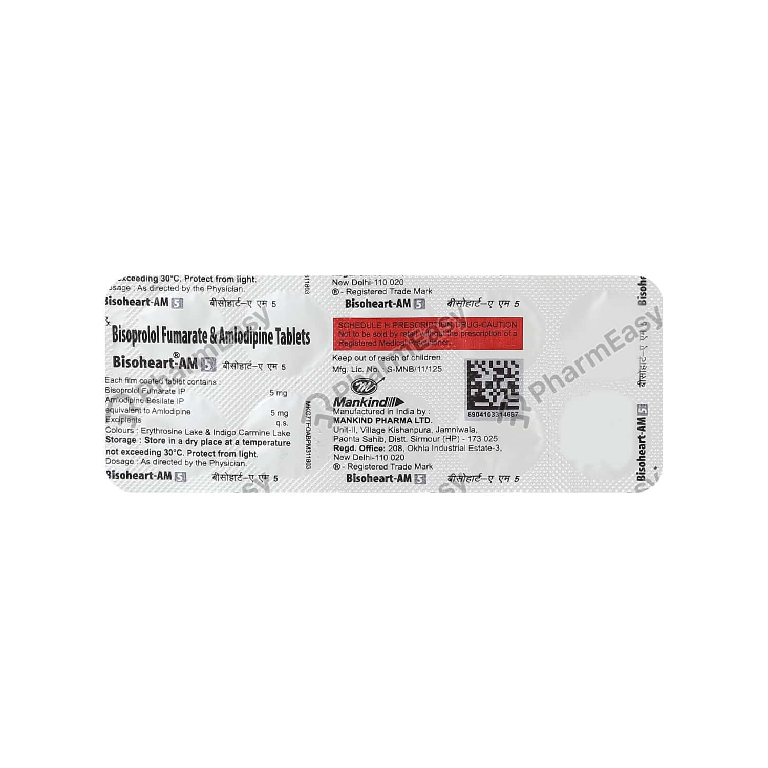 Bisoheart Am 5mg Strip Of 10 Tablets