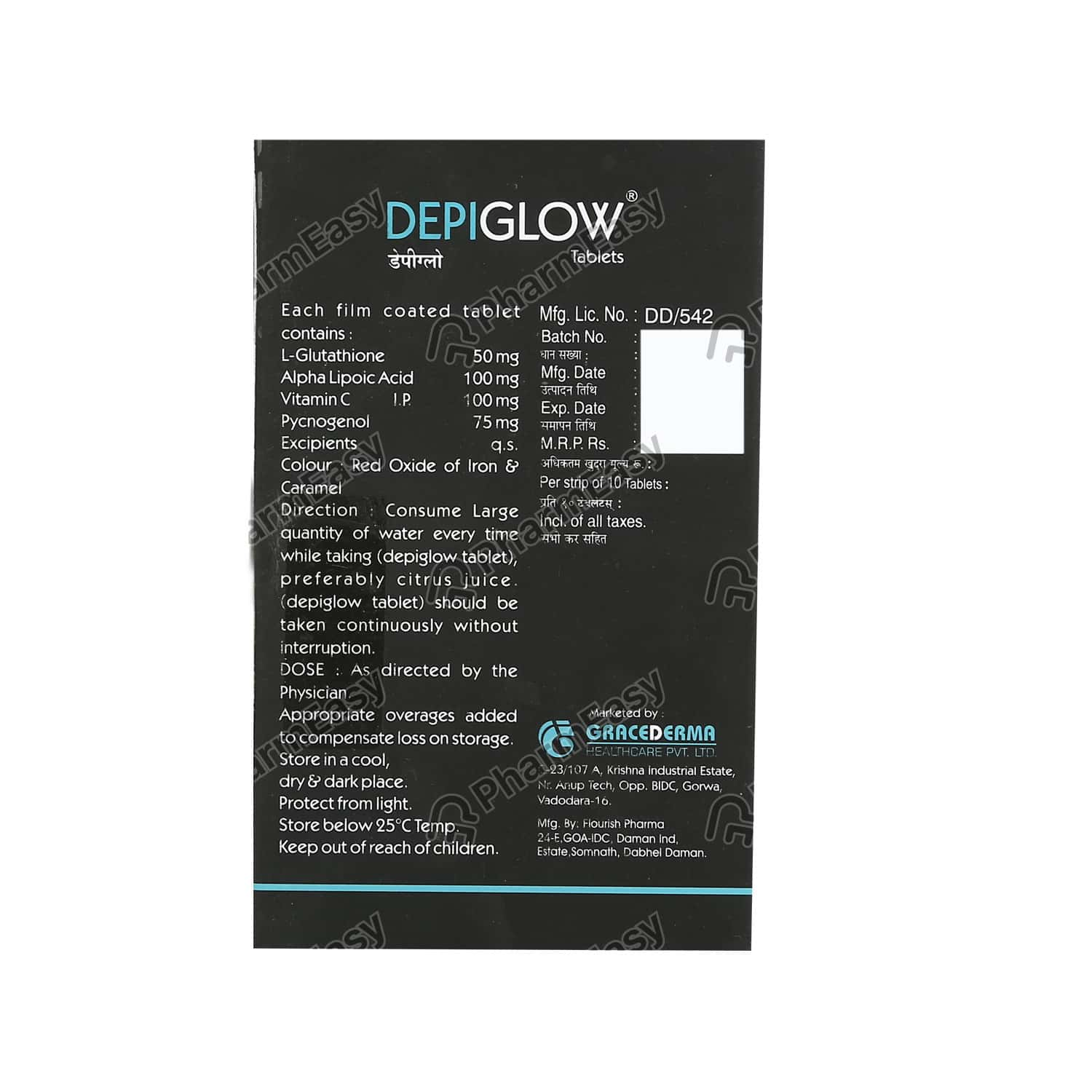 Depiglow Strip Of 10 Tablets