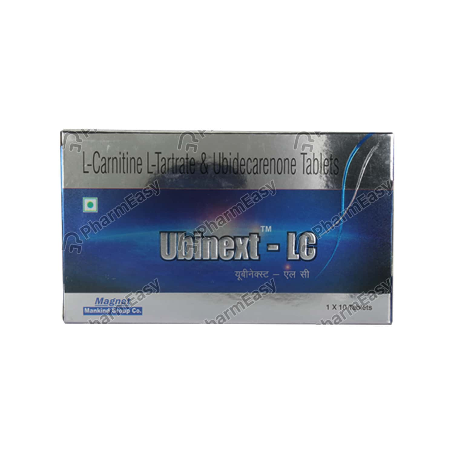 Ubinext Lc Strip Of 10 Tablets