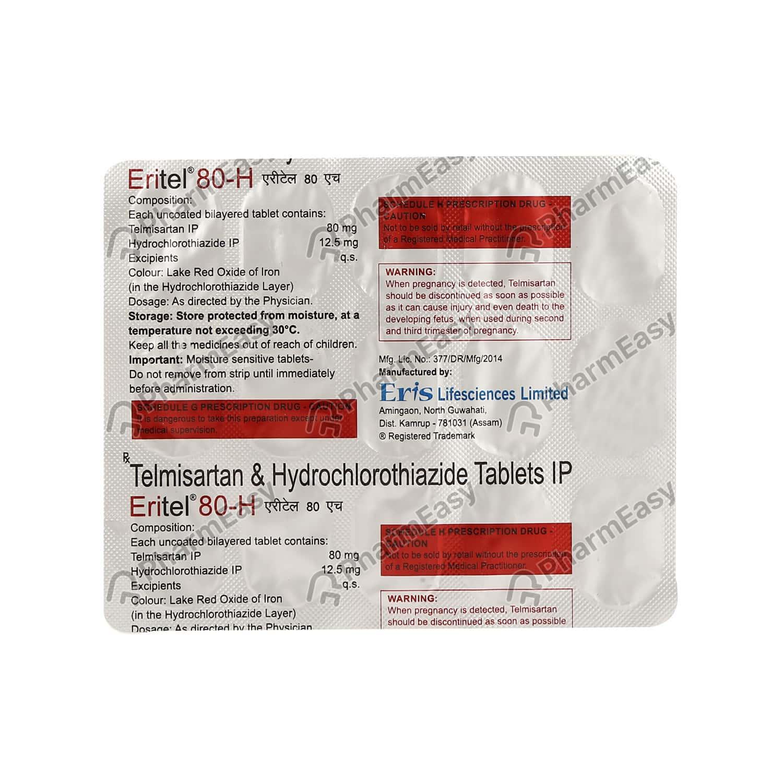 Eritel H 80mg Strip Of 15 Tablets