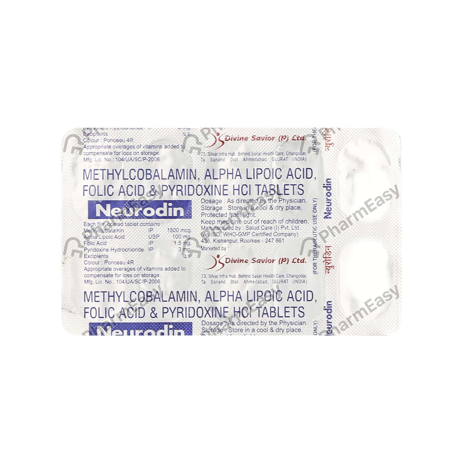 Neurodin Tablet