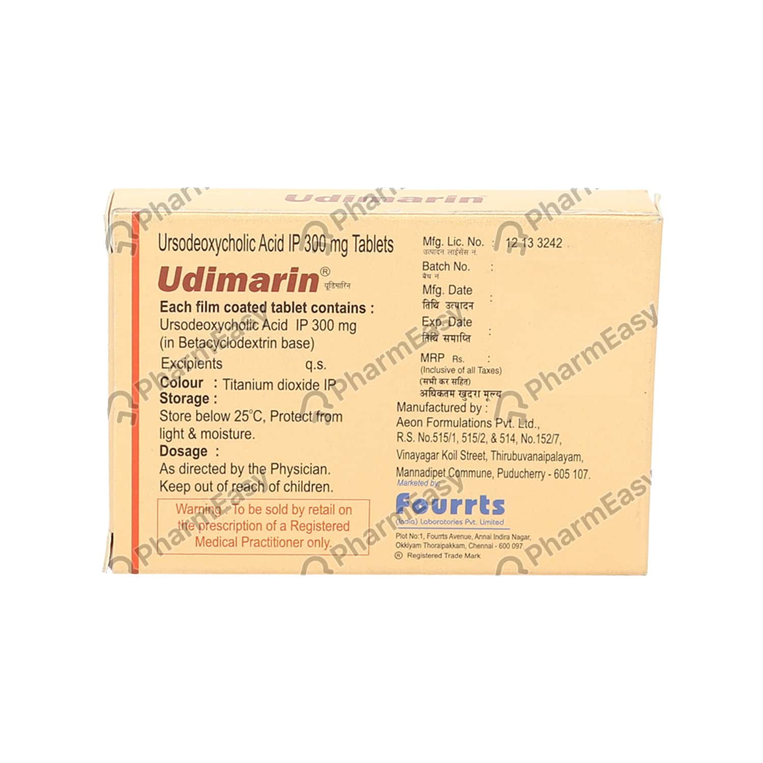 Udimarin 300mg Strip Of 10 Tablets