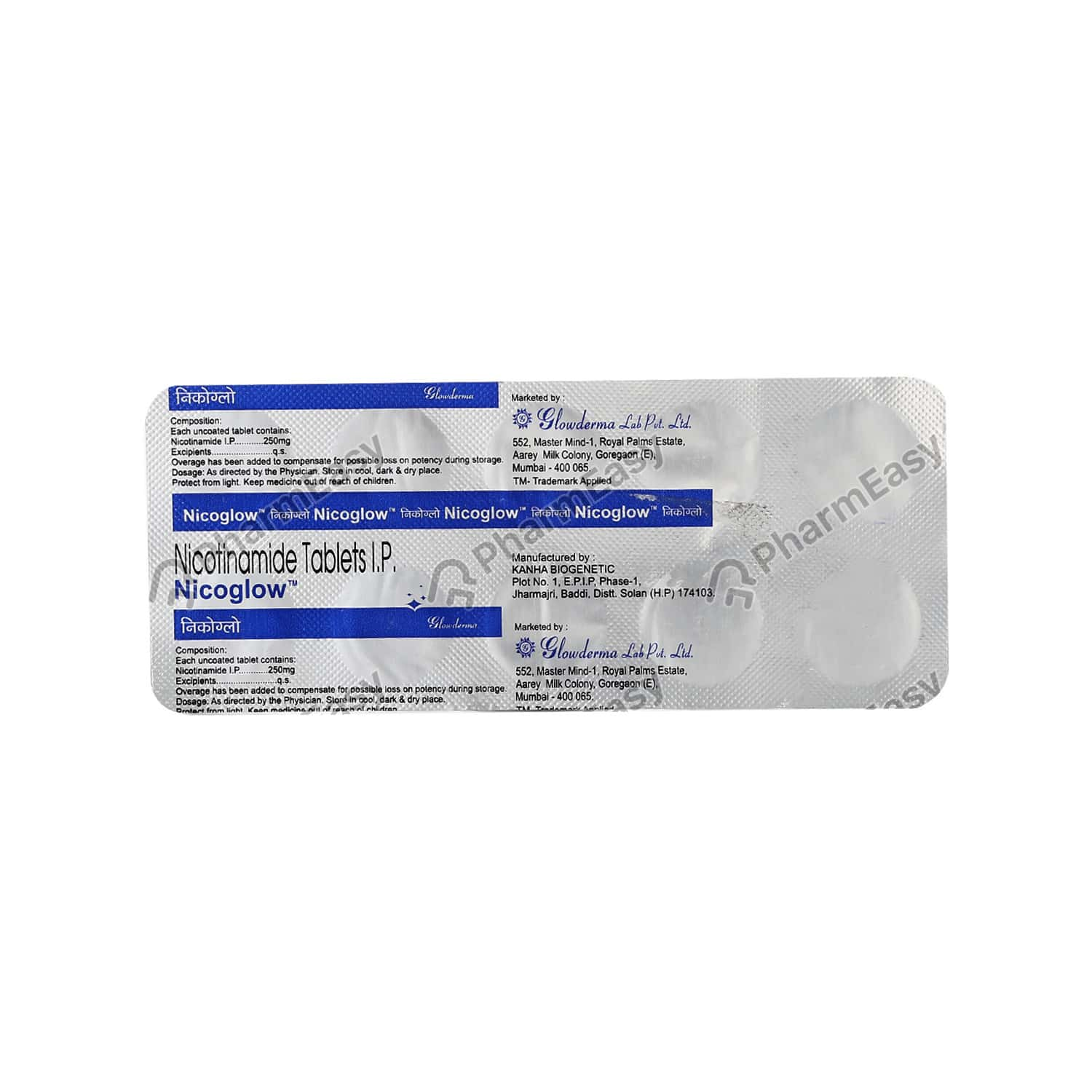 Nicoglow Strip Of 10 Tablets