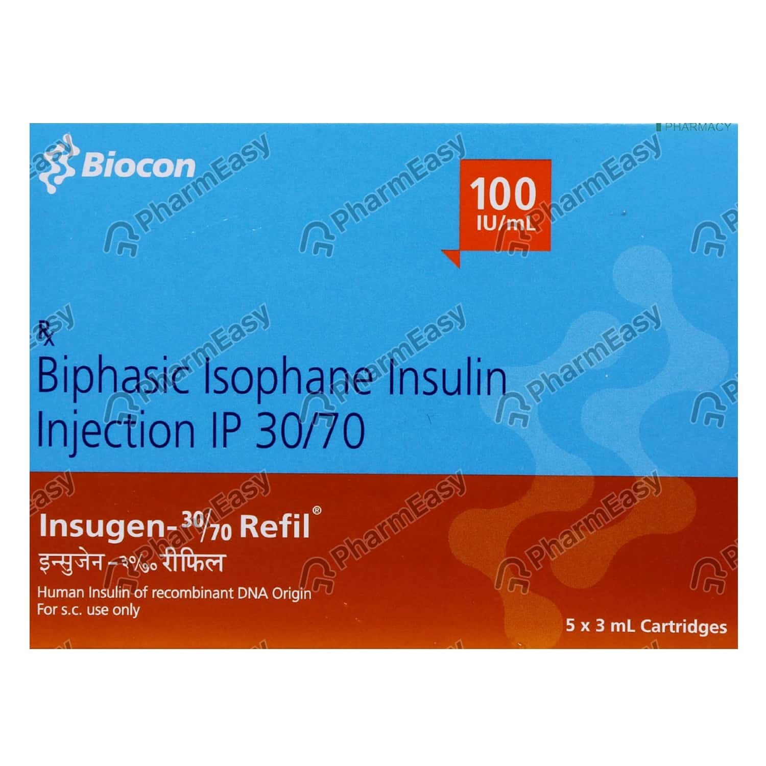 Insugen 30/70 Refill 100iu Cartridge Of 3ml Suspension For Injection