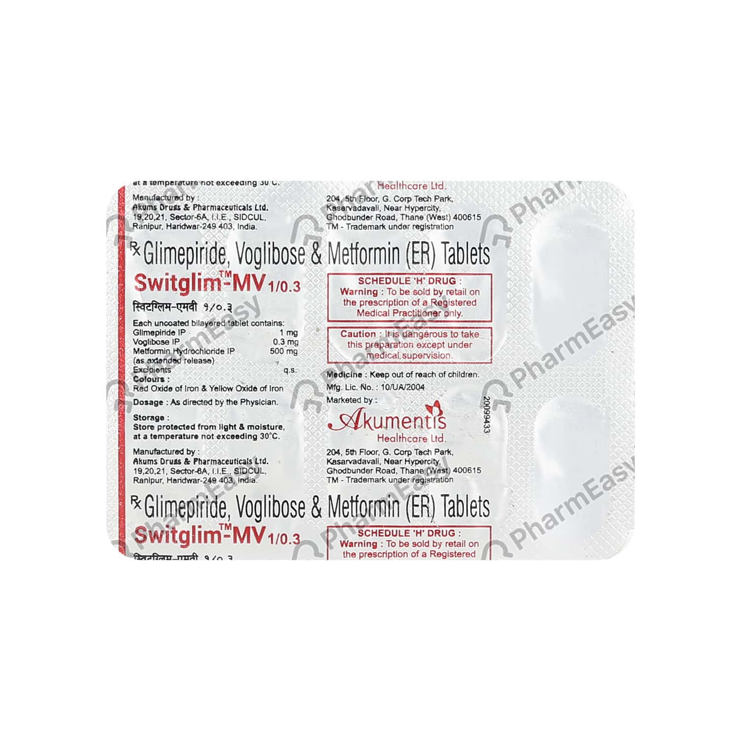 Switglim Mv 1/0.3mg Tablet